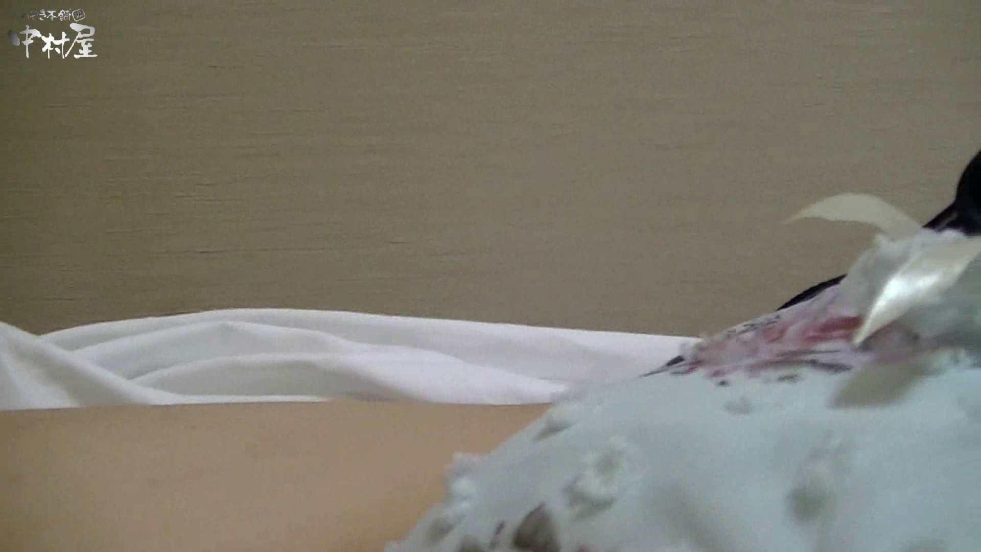 ネムリ姫 vol.58 其の一 浴衣 すけべAV動画紹介 66連発 48