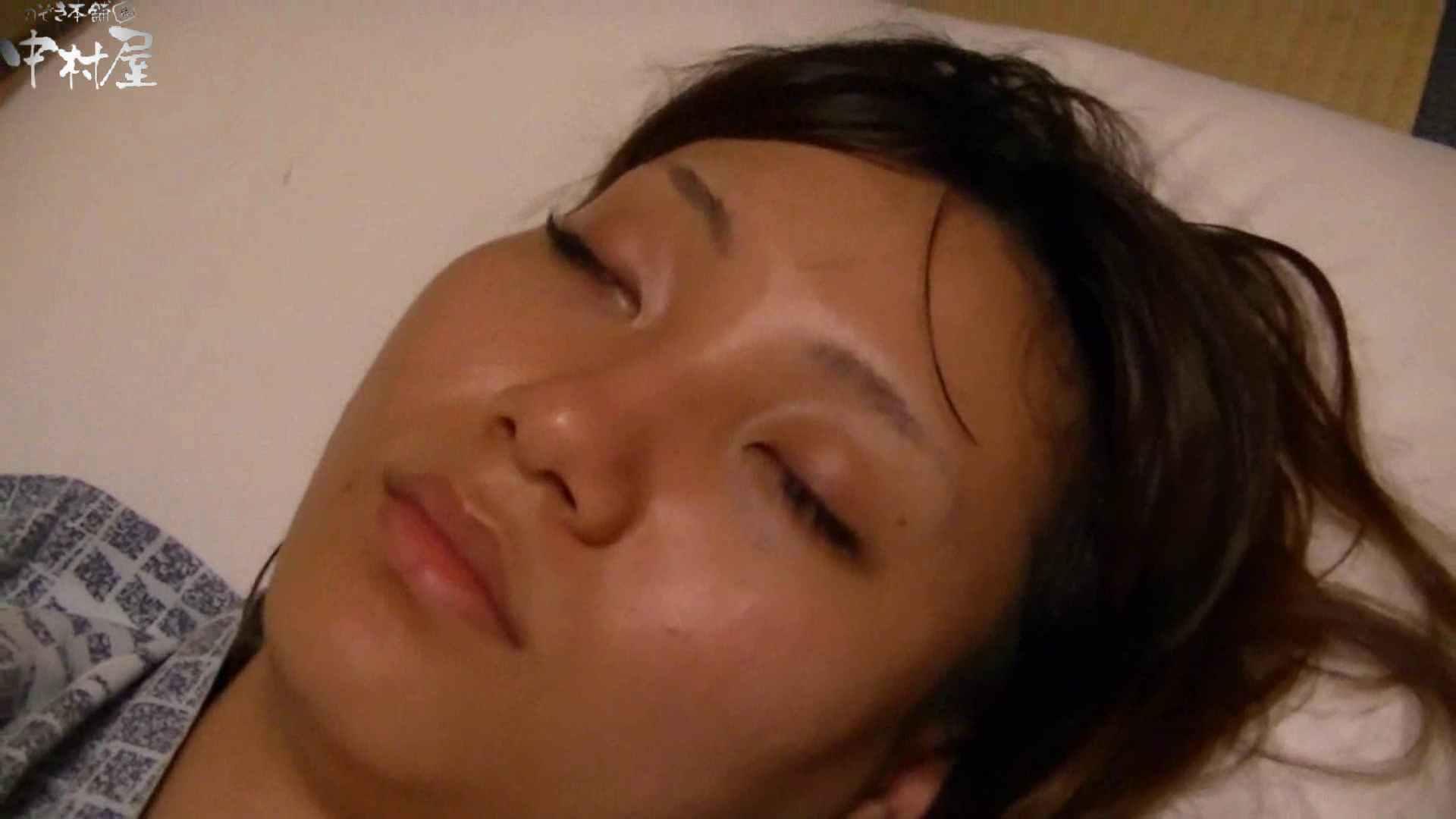 ネムリ姫 vol.59前編 いやらしいOL すけべAV動画紹介 31連発 14