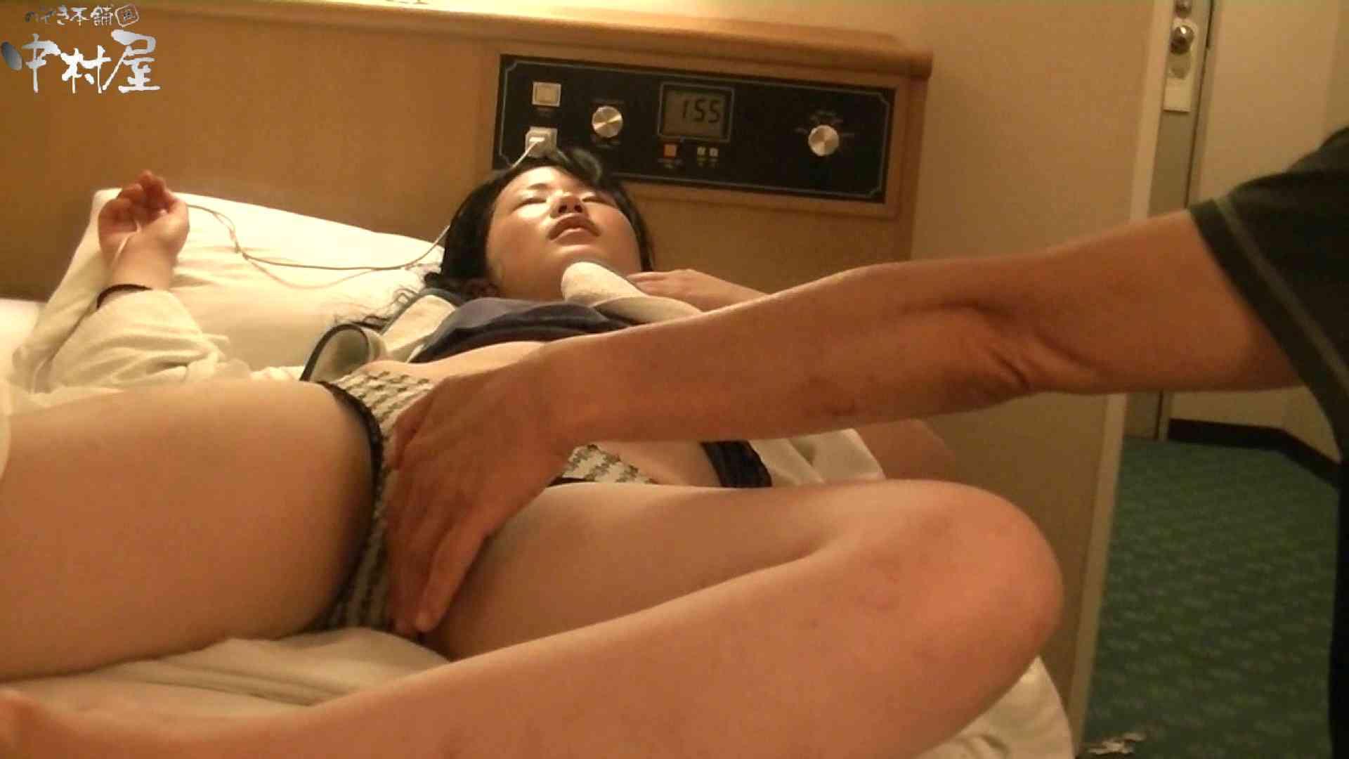 ネムリ姫 vol.62 前編 パンツ おまんこ無修正動画無料 39連発 39