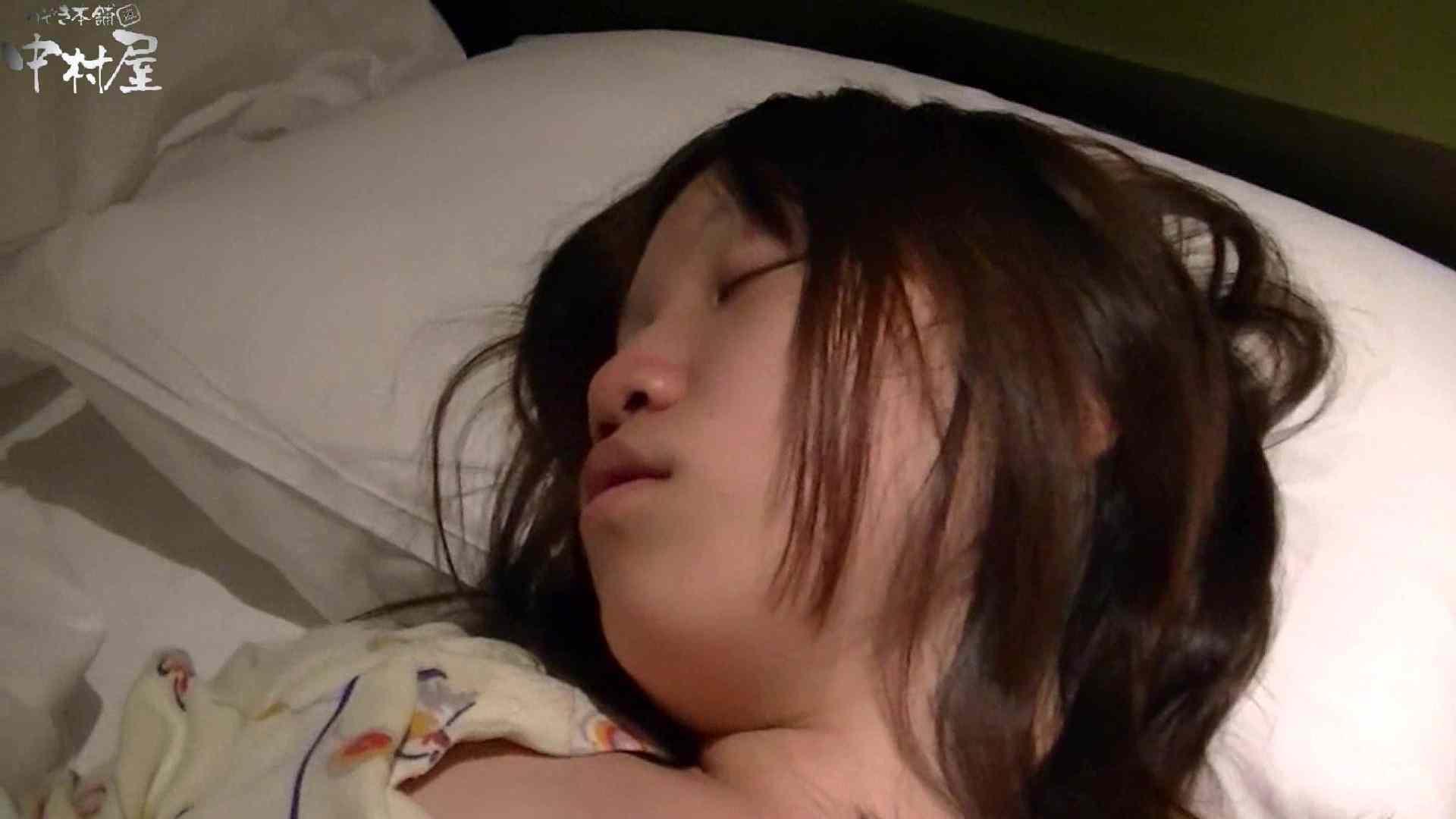 ネムリ姫 vol.72前編 乳首 盗撮画像 98連発 50