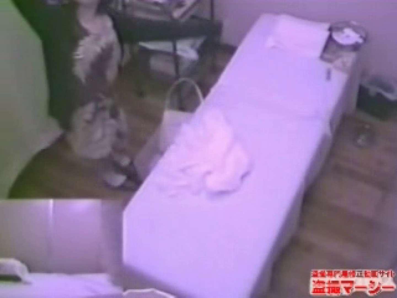 針灸院盗撮 テープ③ お姉さん達のオマンコ AV無料 38連発 12