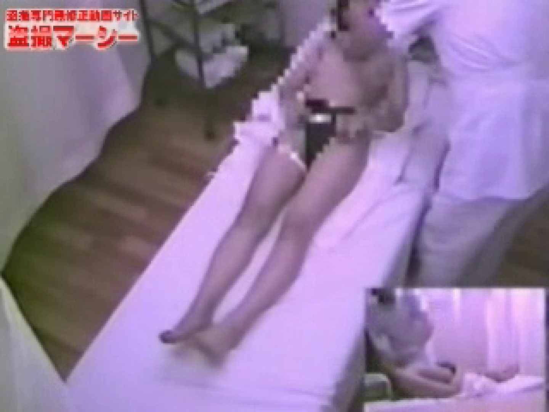 針灸院盗撮 テープ③ パンツ セックス画像 38連発 22