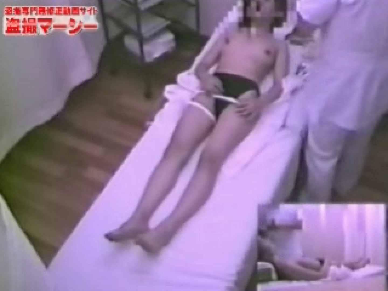 針灸院盗撮 テープ③ おっぱい 女性器鑑賞 38連発 23