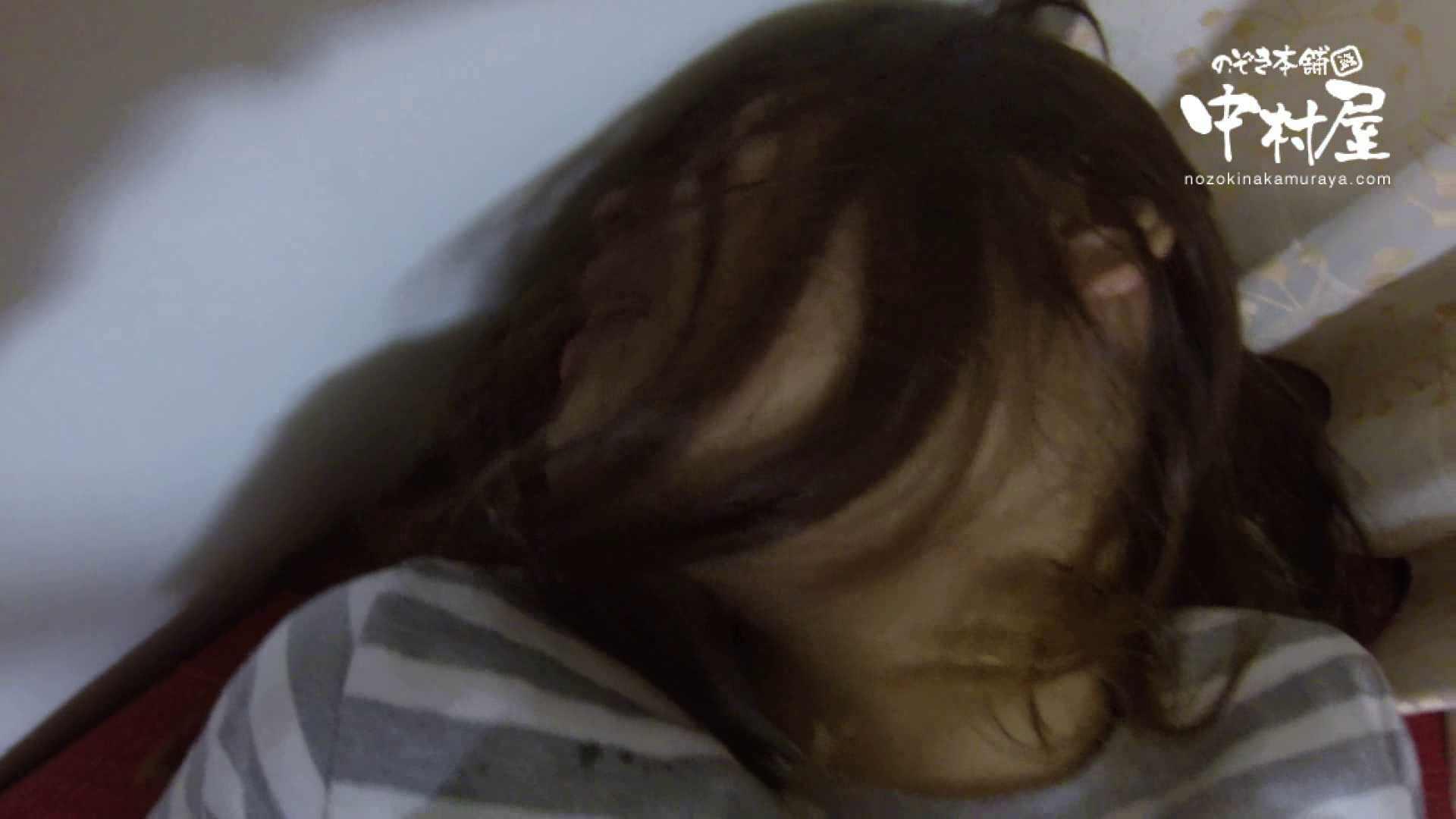鬼畜 vol.05 誰にも言うなよ! はぃ… 後編 いやらしいOL セックス無修正動画無料 84連発 8