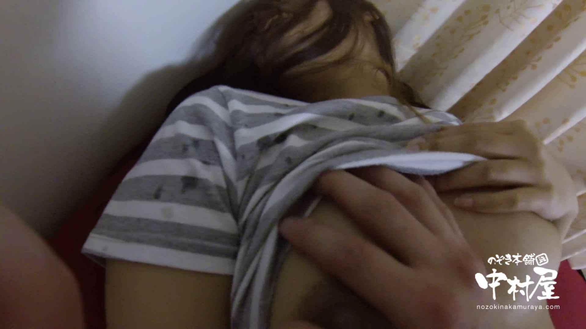 鬼畜 vol.05 誰にも言うなよ! はぃ… 後編 いやらしいOL セックス無修正動画無料 84連発 20