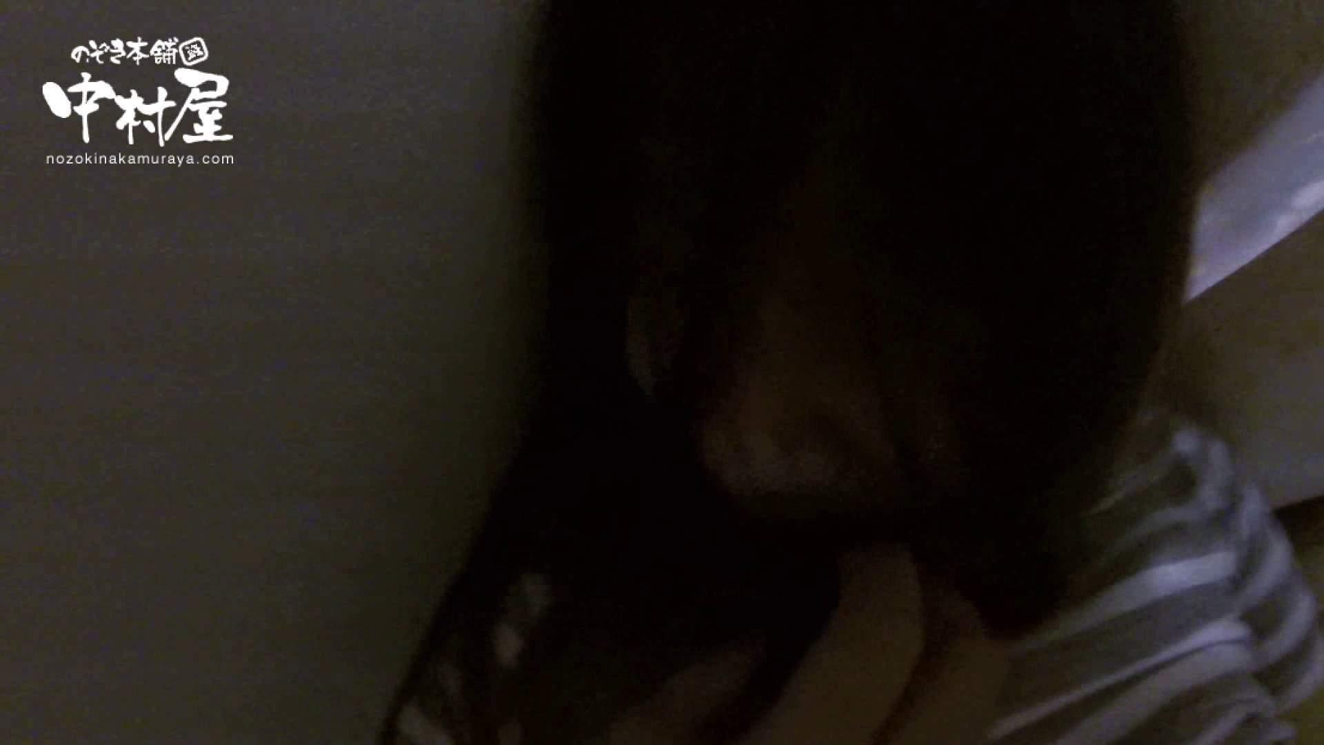 鬼畜 vol.05 誰にも言うなよ! はぃ… 後編 いやらしいOL セックス無修正動画無料 84連発 56