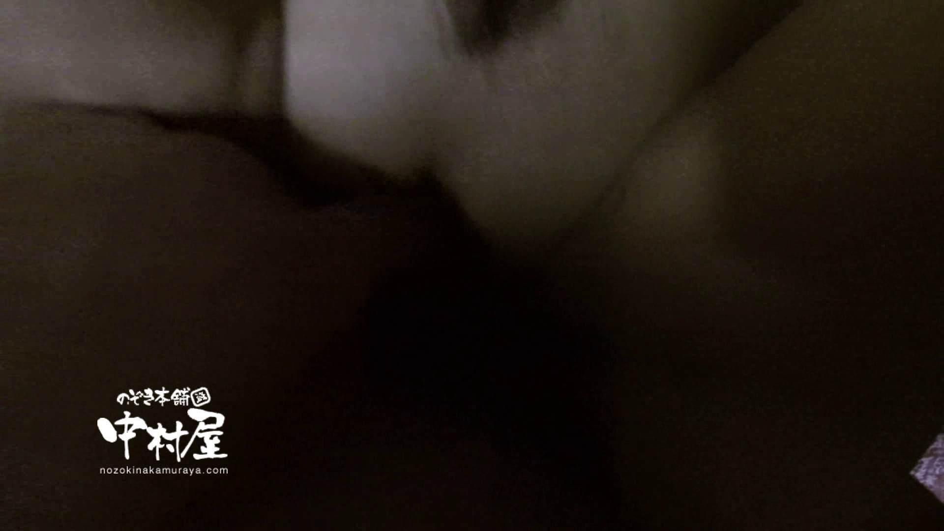 鬼畜 vol.10 あぁ無情…中出しパイパン! 後編 いやらしいOL オメコ無修正動画無料 47連発 20