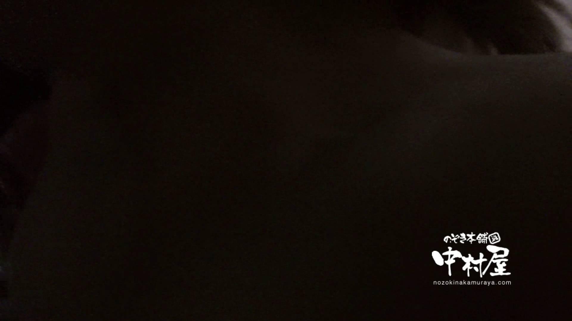 鬼畜 vol.10 あぁ無情…中出しパイパン! 後編 いやらしいOL オメコ無修正動画無料 47連発 44