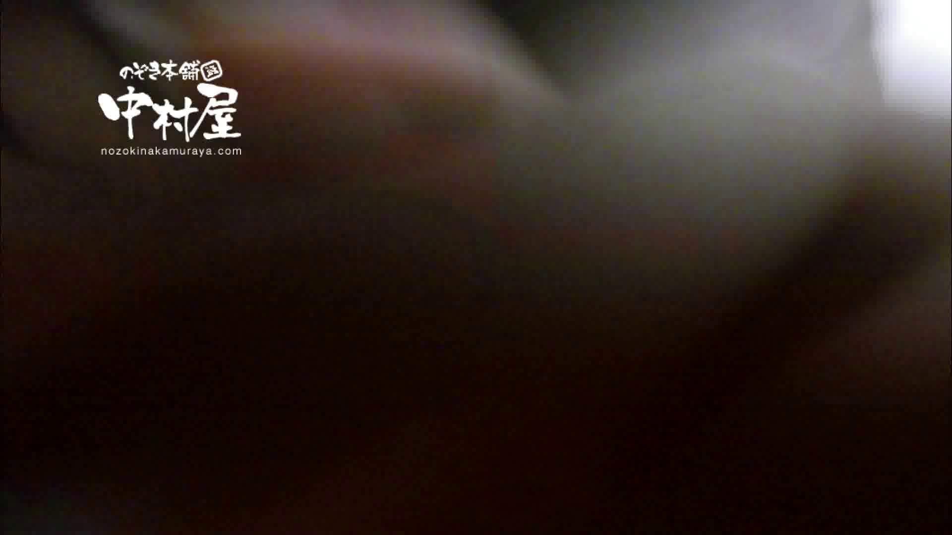 鬼畜 vol.11 下の口は正直なオンナ 前編 いやらしいOL ヌード画像 41連発 2
