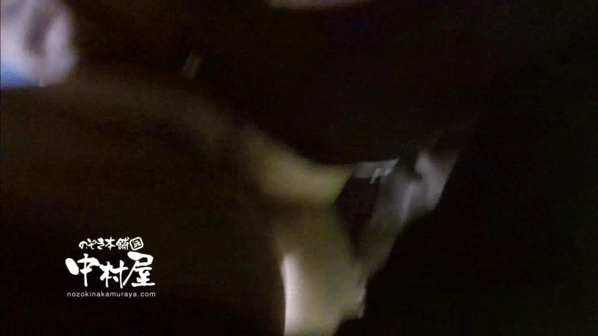 鬼畜 vol.11 下の口は正直なオンナ 前編 鬼畜 セックス無修正動画無料 41連発 27