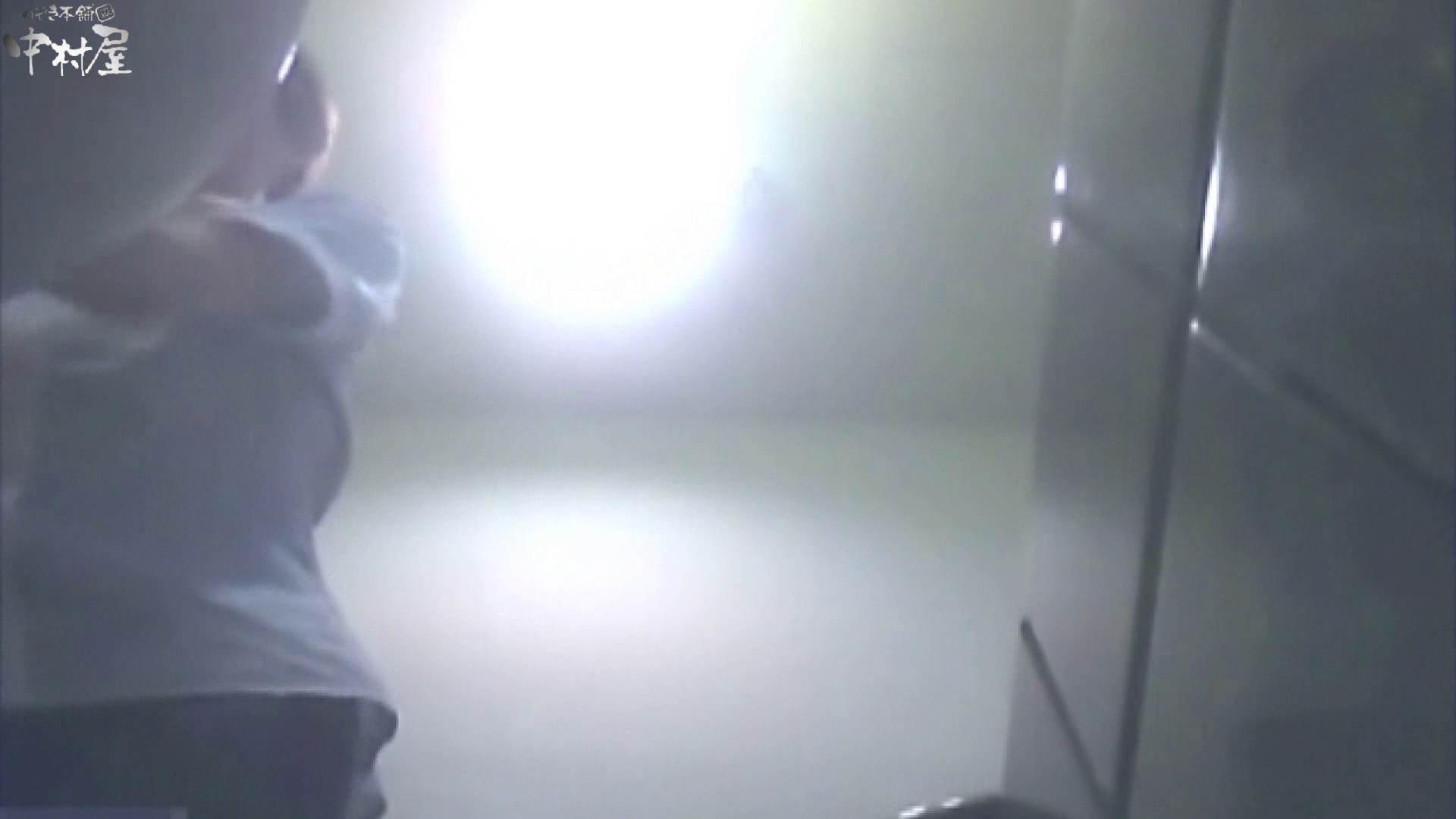 解禁!海の家4カメ洗面所vol.12 ギャル AV無料動画キャプチャ 28連発 27