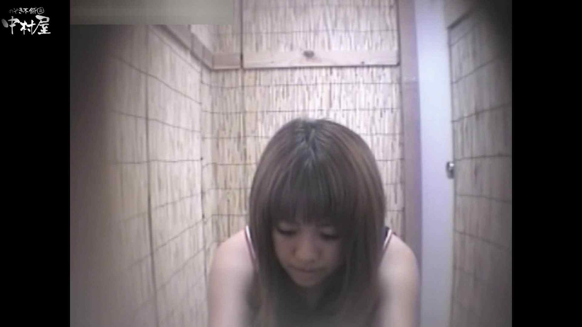 解禁!海の家4カメ洗面所vol.50 いやらしいOL アダルト動画キャプチャ 53連発 2