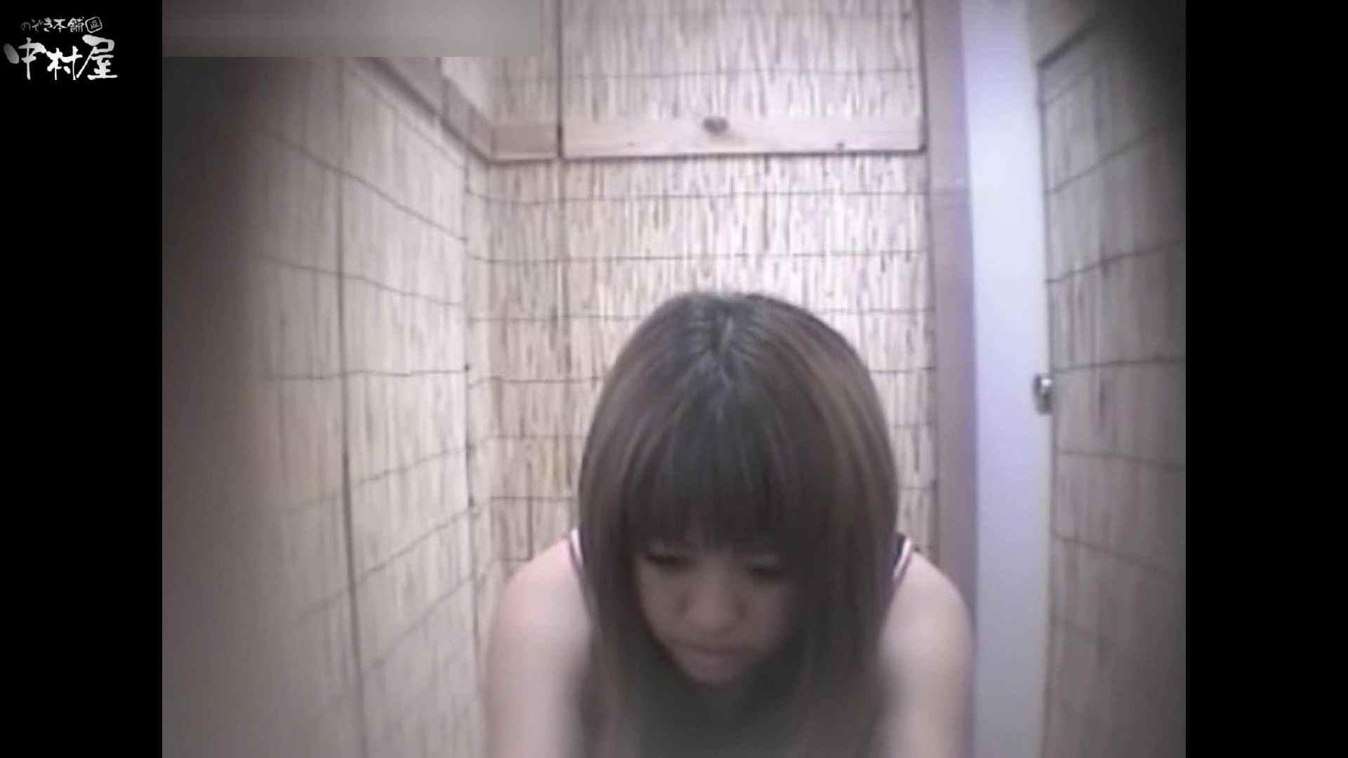 解禁!海の家4カメ洗面所vol.50 いやらしいOL アダルト動画キャプチャ 53連発 8