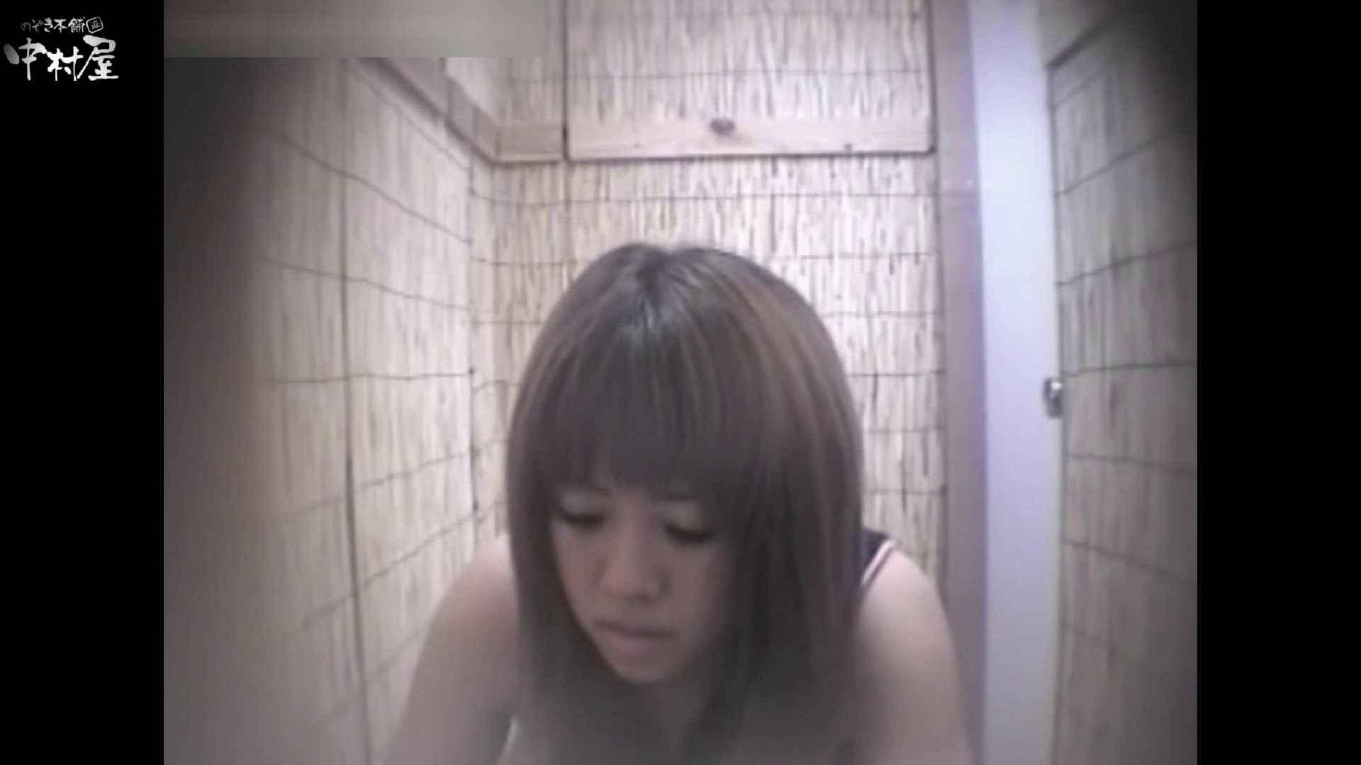 解禁!海の家4カメ洗面所vol.50 人気シリーズ オマンコ無修正動画無料 53連発 17
