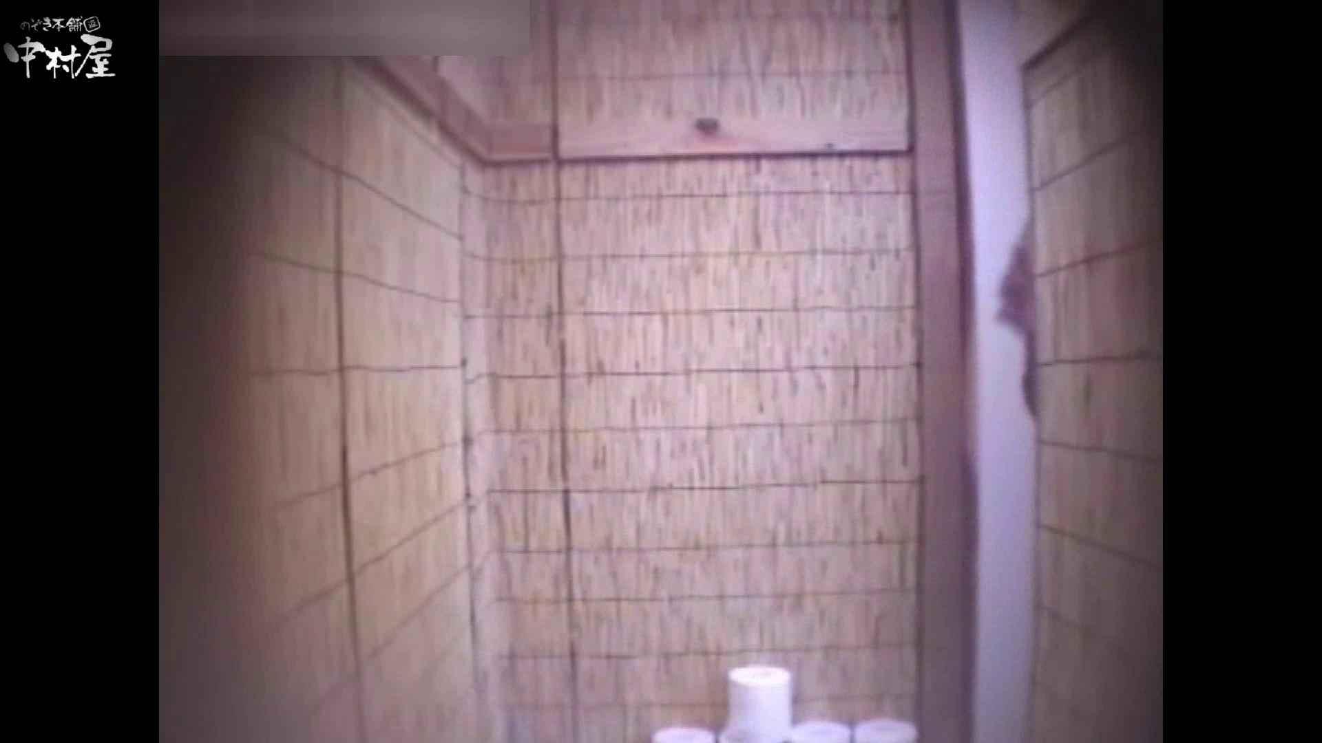 解禁!海の家4カメ洗面所vol.50 いやらしいOL アダルト動画キャプチャ 53連発 26