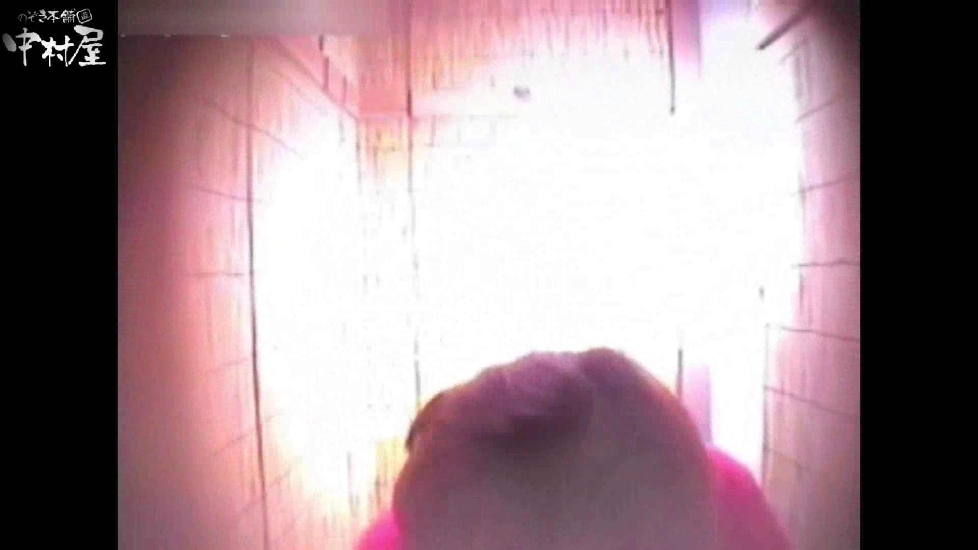 解禁!海の家4カメ洗面所vol.54 人気シリーズ ワレメ無修正動画無料 29連発 4