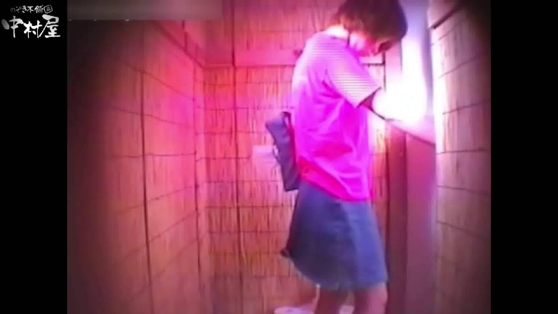 解禁!海の家4カメ洗面所vol.54 いやらしいOL 盗撮画像 29連発 17