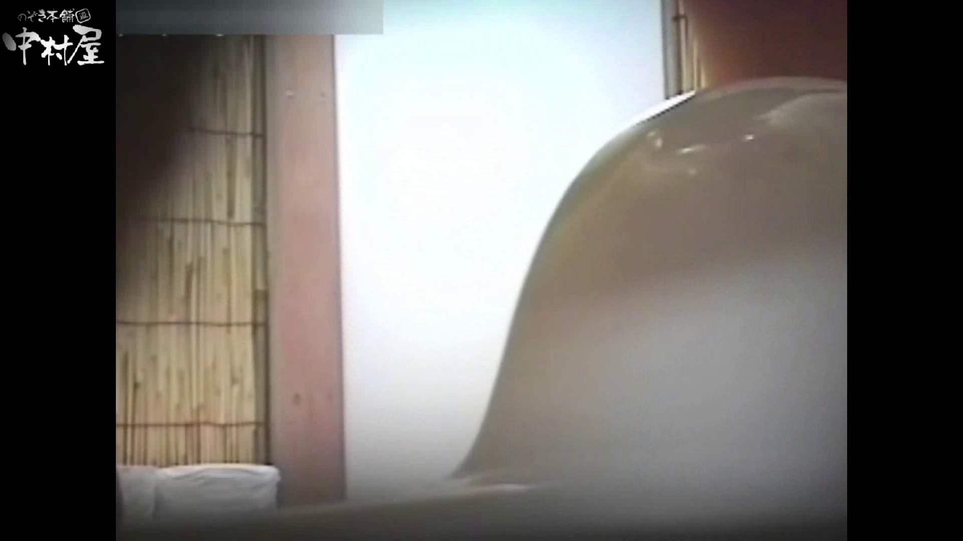解禁!海の家4カメ洗面所vol.54 0  29連発 25