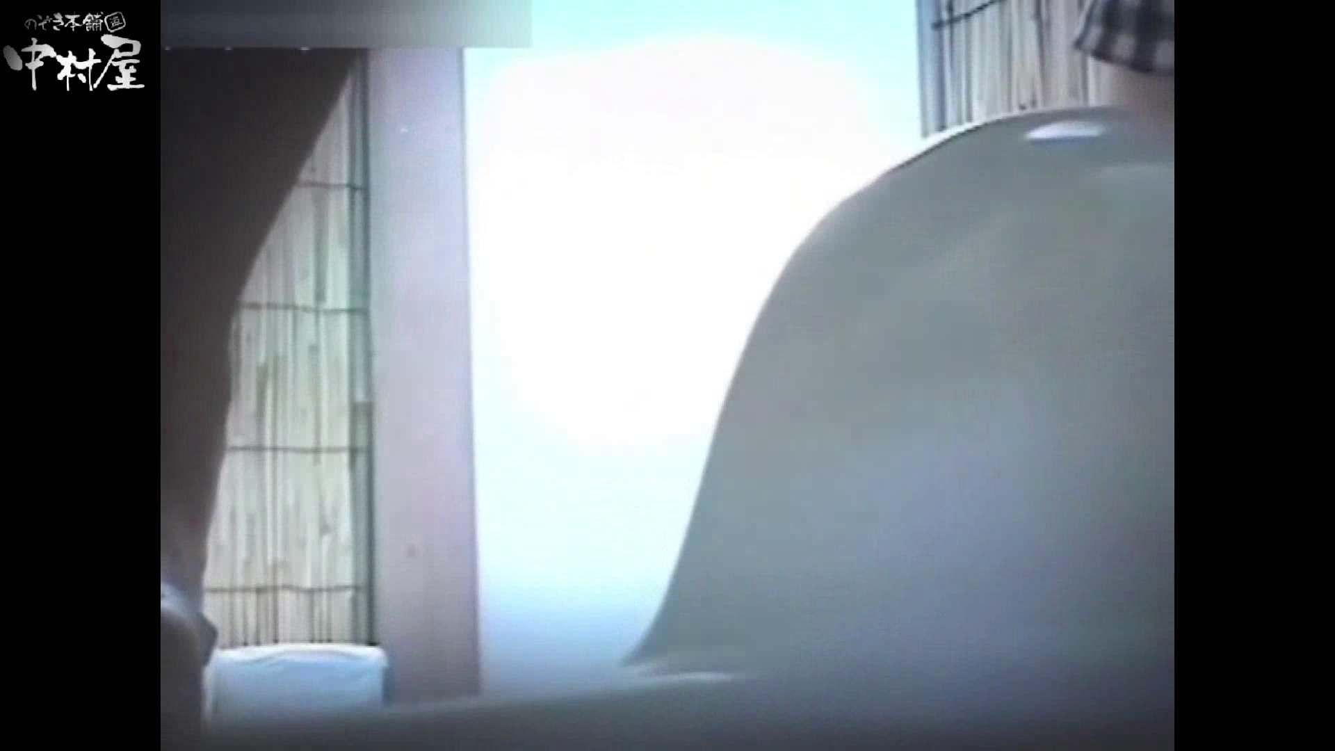 解禁!海の家4カメ洗面所vol.54 ギャル AV無料動画キャプチャ 29連発 28