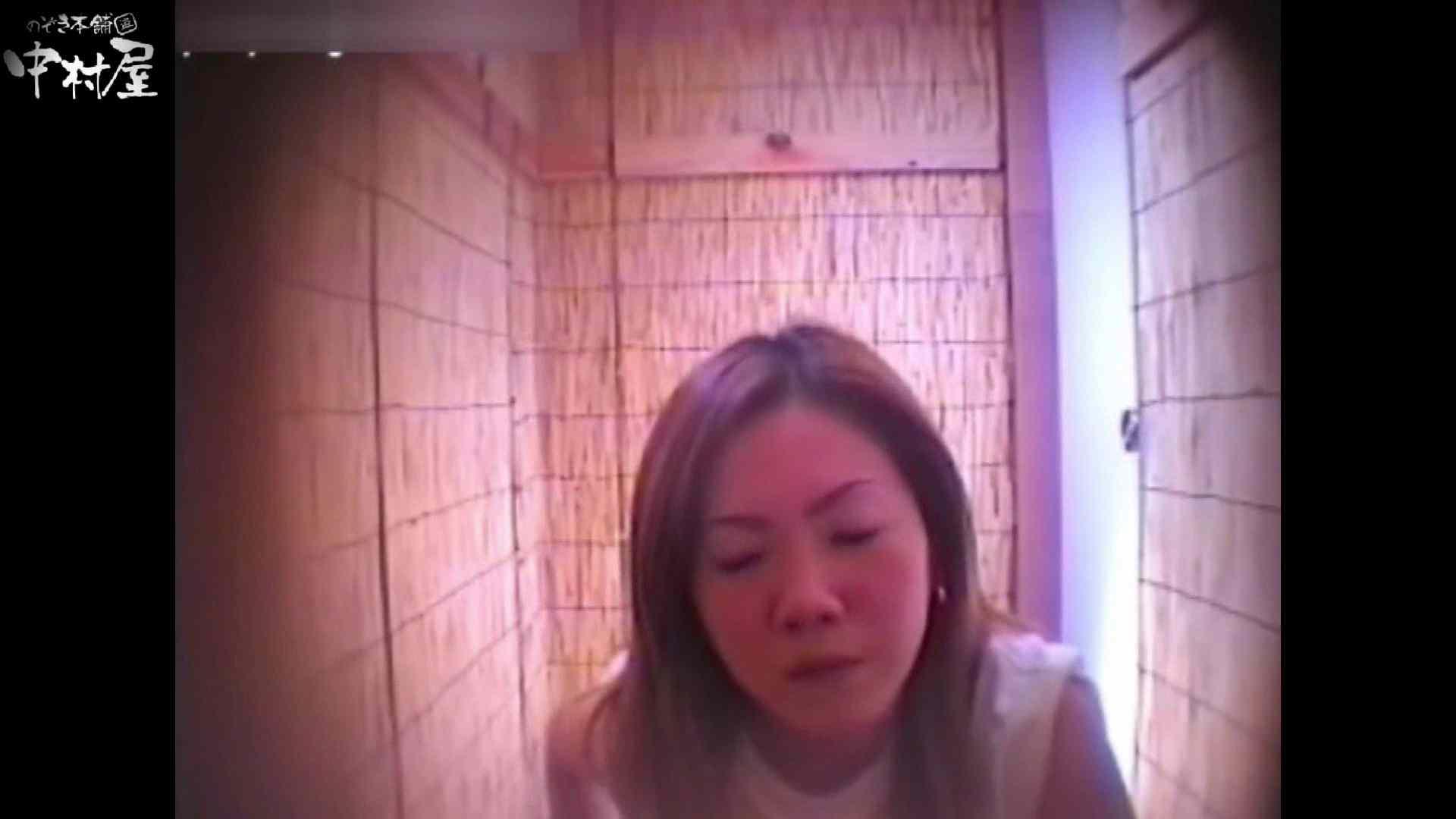 解禁!海の家4カメ洗面所vol.58 0 | ギャル  32連発 16