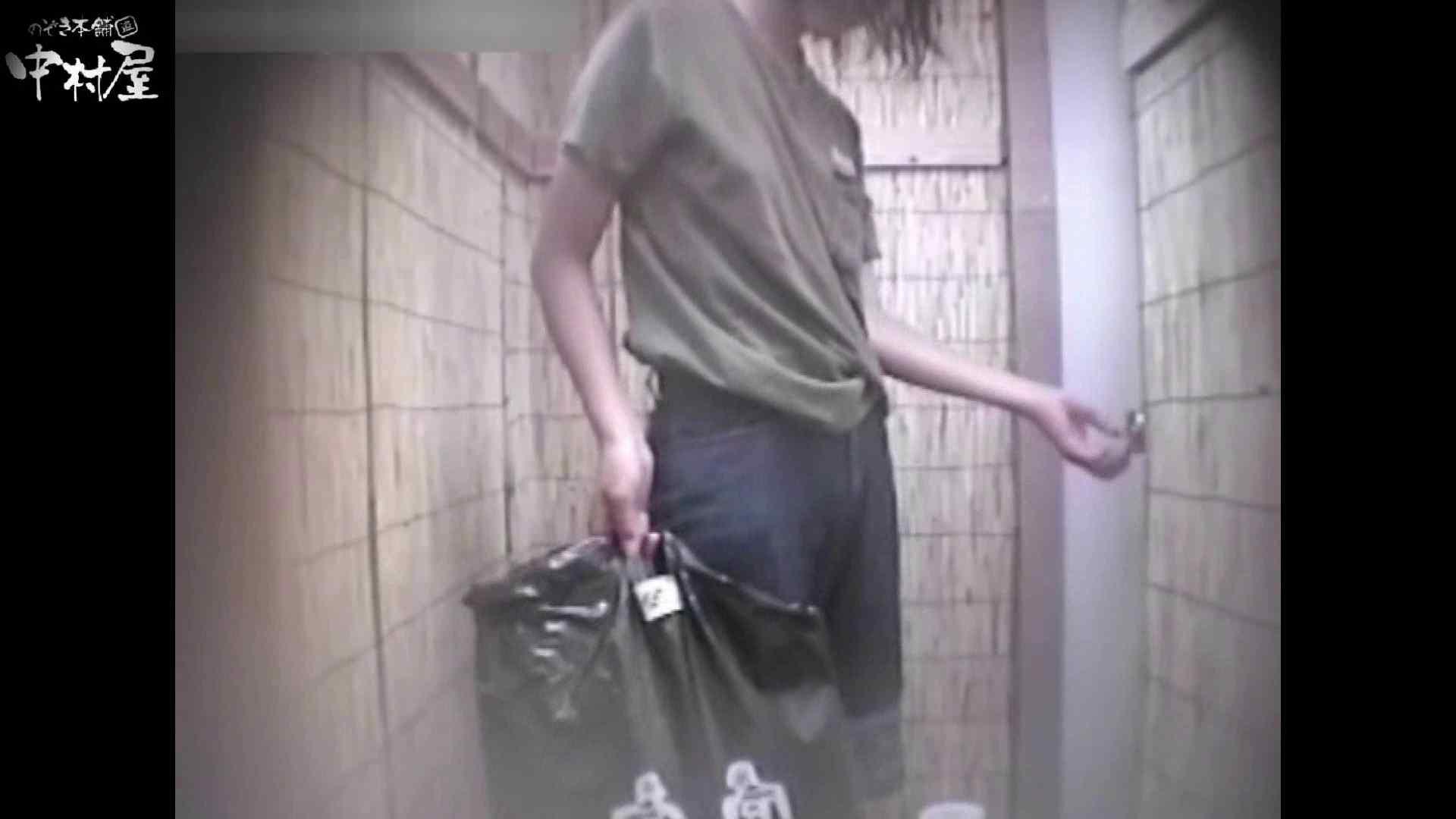 解禁!海の家4カメ洗面所vol.66 ギャル ワレメ動画紹介 39連発 9