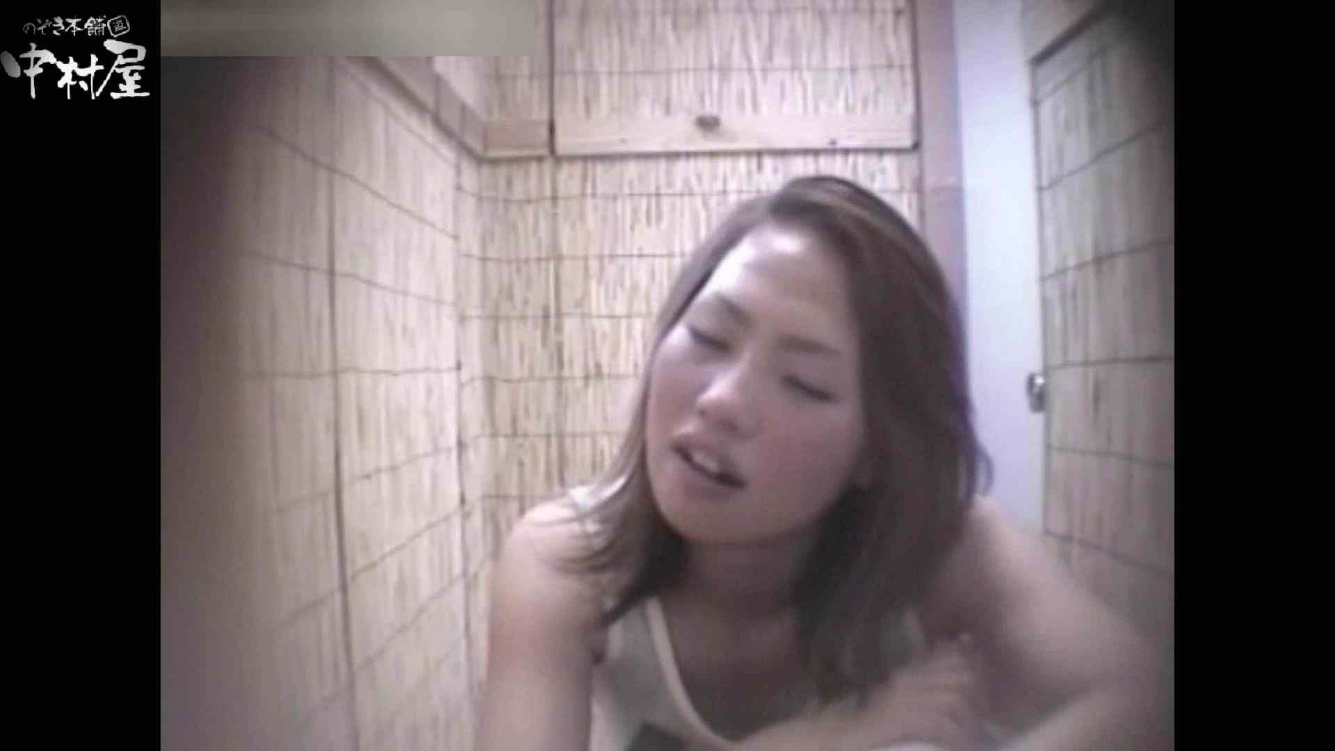 解禁!海の家4カメ洗面所vol.75 ギャル AV無料 92連発 15