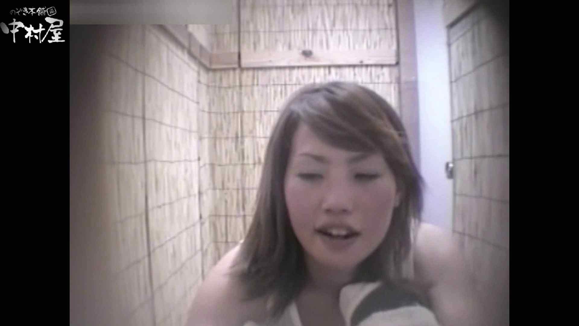 解禁!海の家4カメ洗面所vol.75 0 | 0  92連発 79