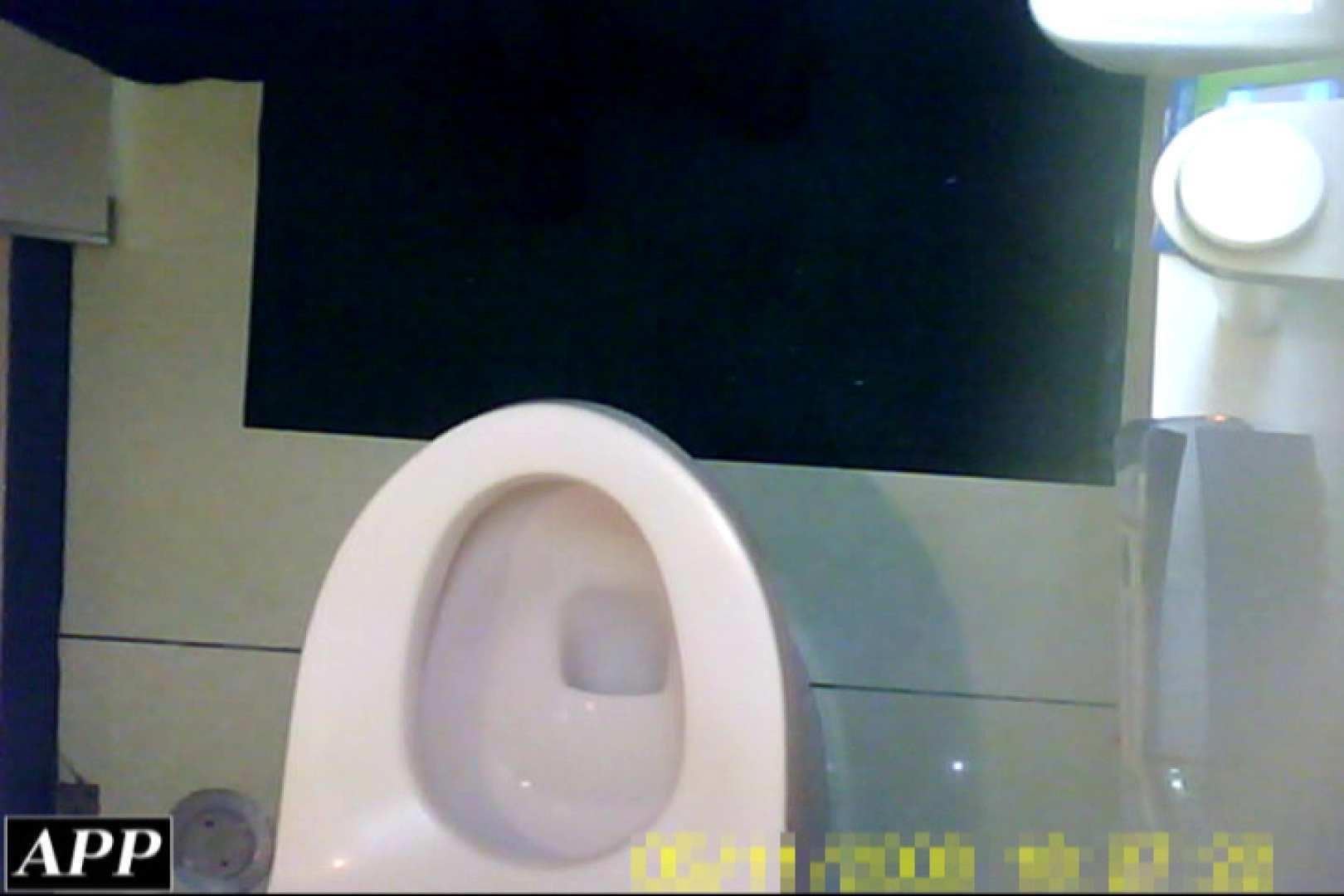 3視点洗面所 vol.61 マンコ ヌード画像 76連発 21