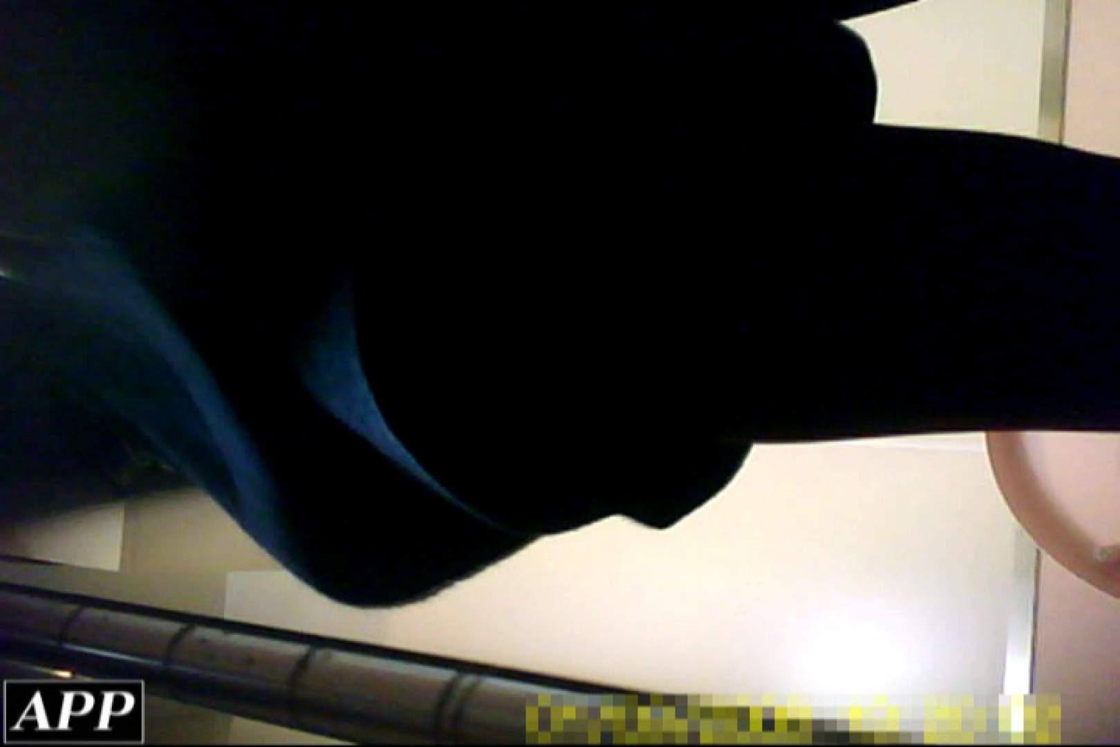 3視点洗面所 vol.61 洗面所 のぞき動画キャプチャ 76連発 52