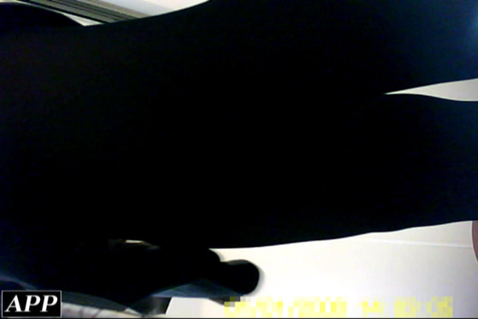 3視点洗面所 vol.115 盗撮大放出 性交動画流出 54連発 3