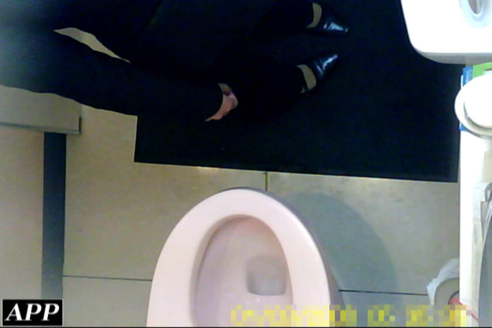3視点洗面所 vol.120 たまらん肛門 アダルト動画キャプチャ 51連発 47