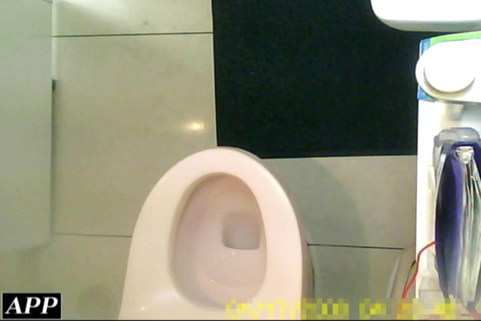 3視点洗面所 vol.125 お姉さん達のオマンコ のぞき動画キャプチャ 100連発 14