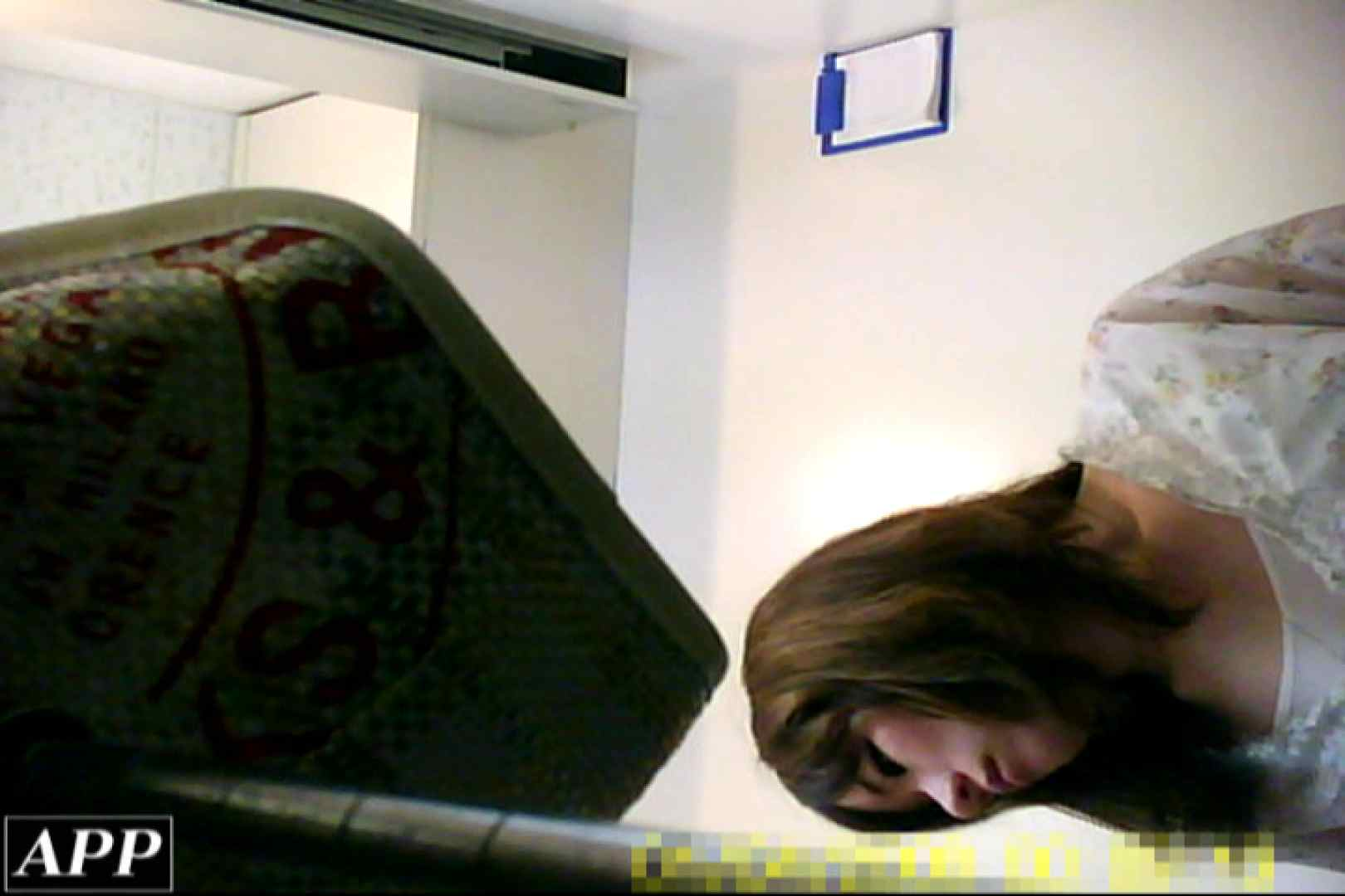 3視点洗面所 vol.125 お姉さん達のオマンコ のぞき動画キャプチャ 100連発 54