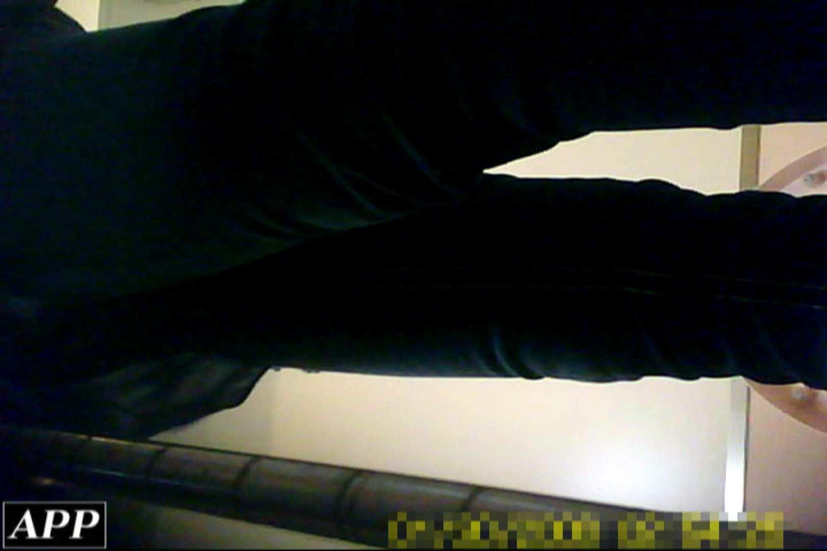 3視点洗面所 vol.139 お姉さん達のオマンコ エロ画像 92連発 30