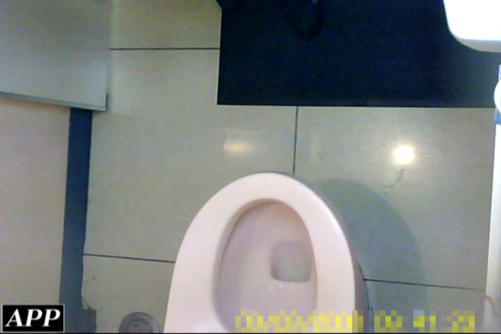 3視点洗面所 vol.139 お姉さん達のオマンコ エロ画像 92連発 54