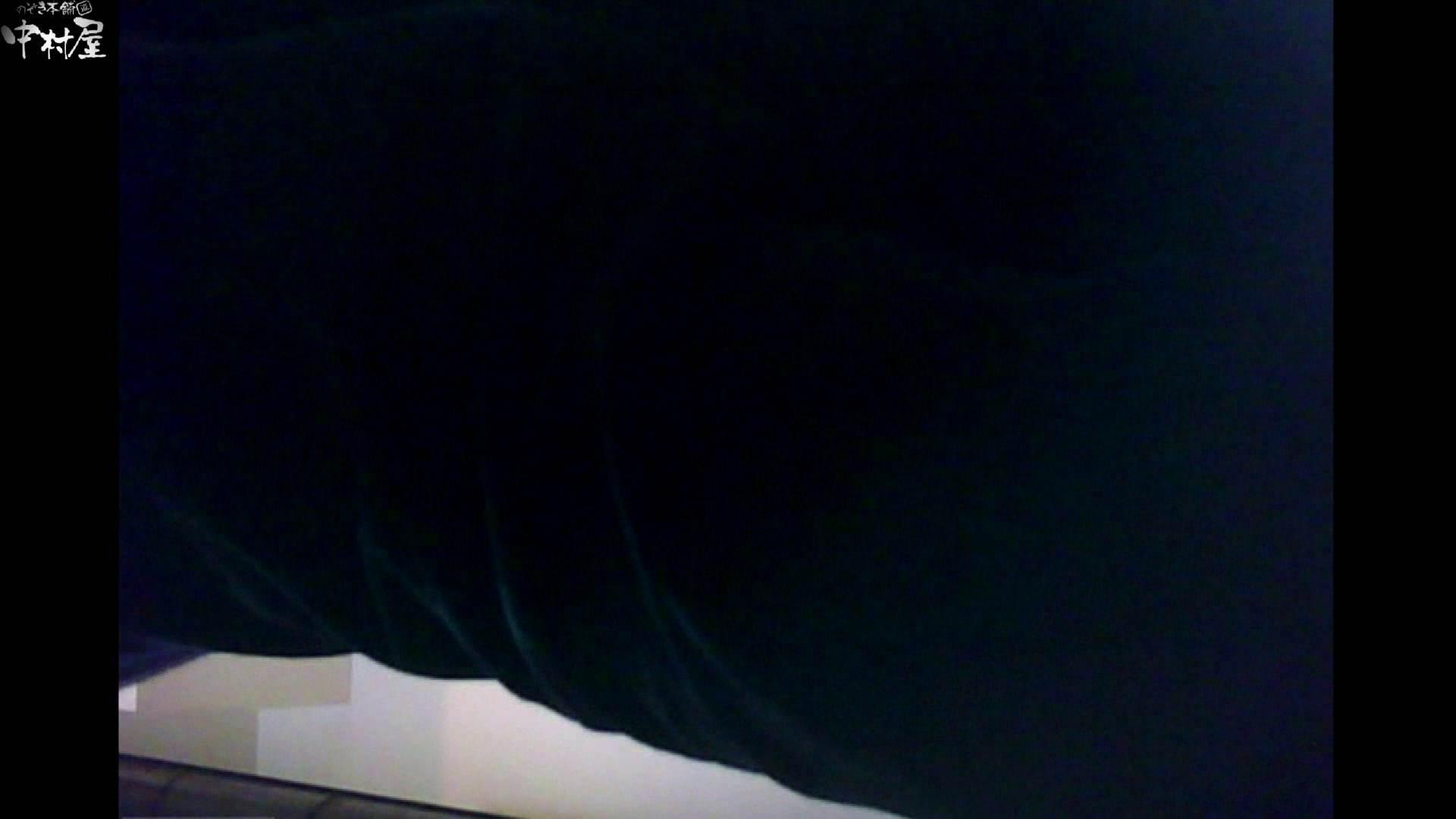 三つ目で盗撮 vol.52 たまらん肛門 オマンコ無修正動画無料 72連発 23