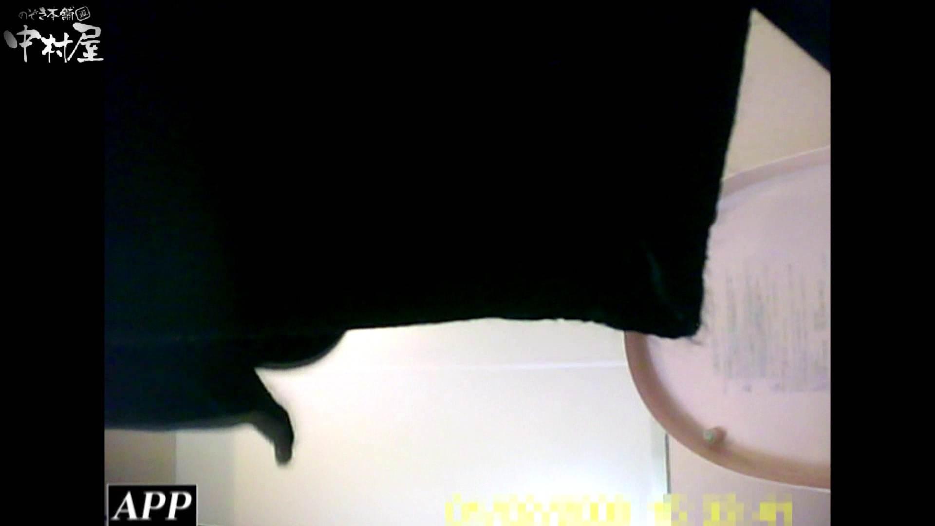 三つ目で盗撮 vol.69 お姉さん達のオマンコ オマンコ無修正動画無料 45連発 12