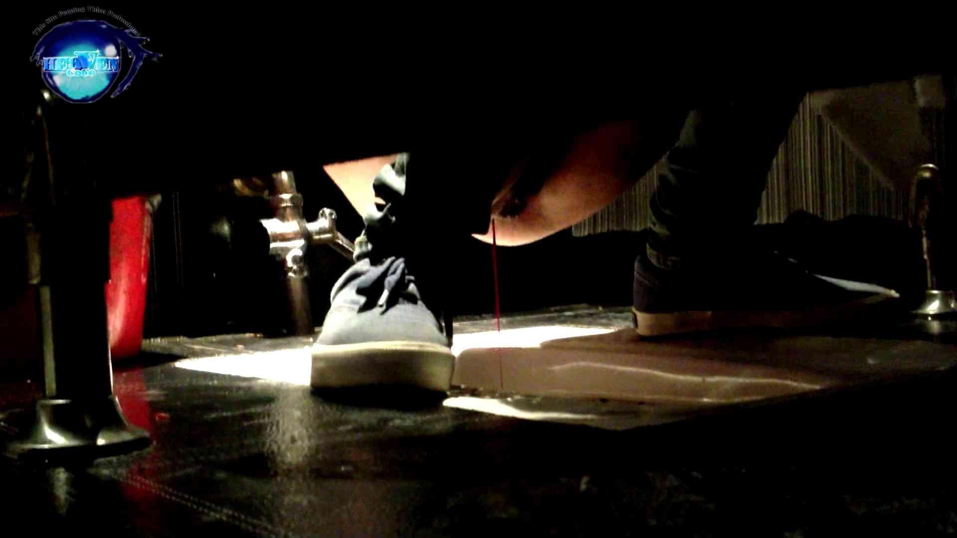 GOD HAND ファッションショッピングセンター盗撮vol.04 高画質 オマンコ無修正動画無料 45連発 4