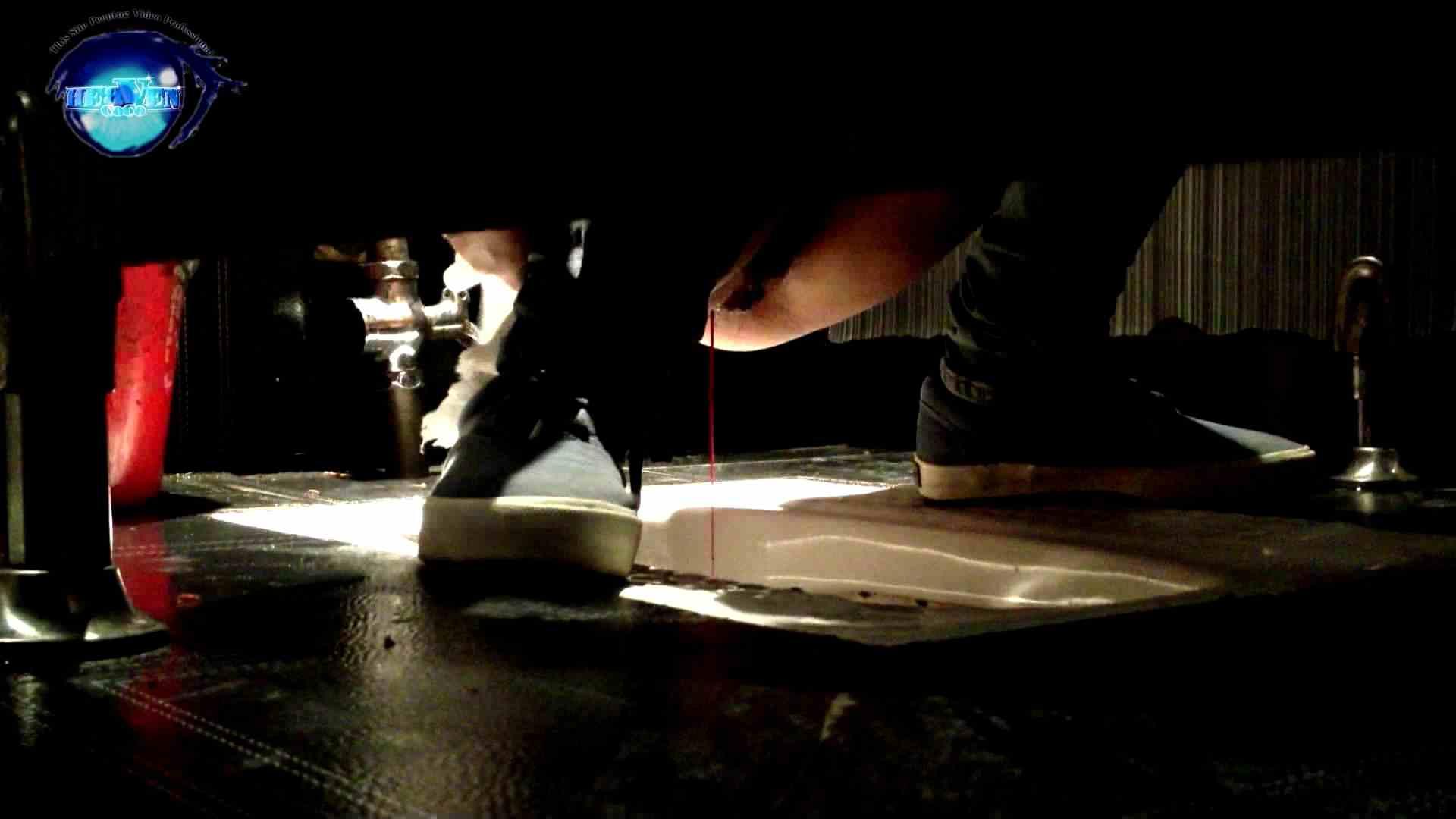 GOD HAND ファッションショッピングセンター盗撮vol.04 高画質 オマンコ無修正動画無料 45連発 9