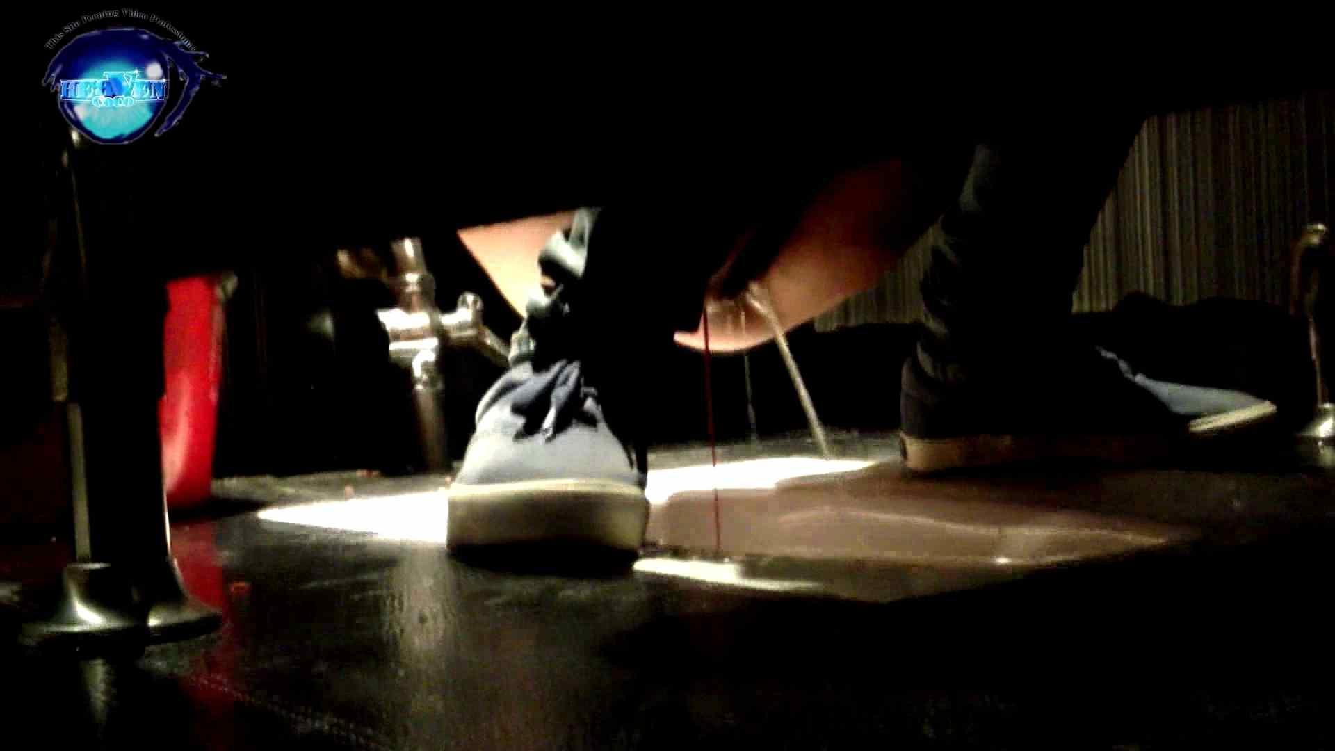 GOD HAND ファッションショッピングセンター盗撮vol.04 高画質 オマンコ無修正動画無料 45連発 44