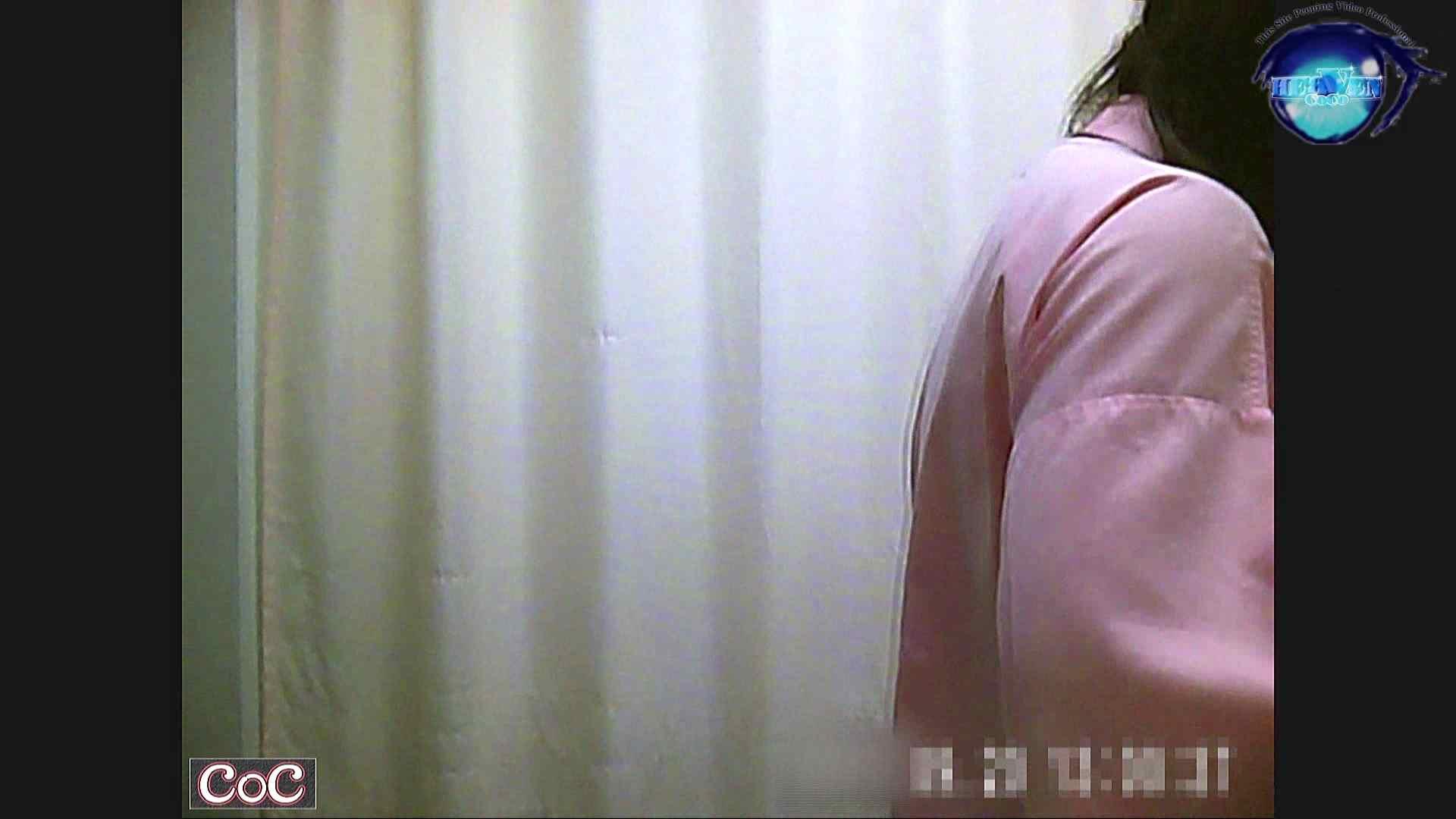 激ヤバ健康診断!着替えの一部始終.vol.29 ※本編ボカシ・目線無し 着替え AV無料動画キャプチャ 75連発 39