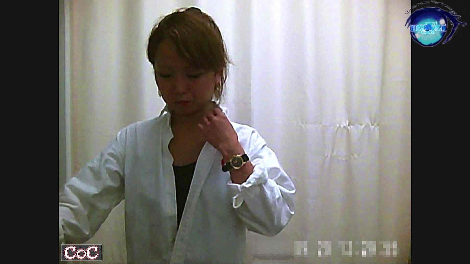 激ヤバ健康診断!着替えの一部始終.vol.29 ※本編ボカシ・目線無し いやらしいOL   0  75連発 64