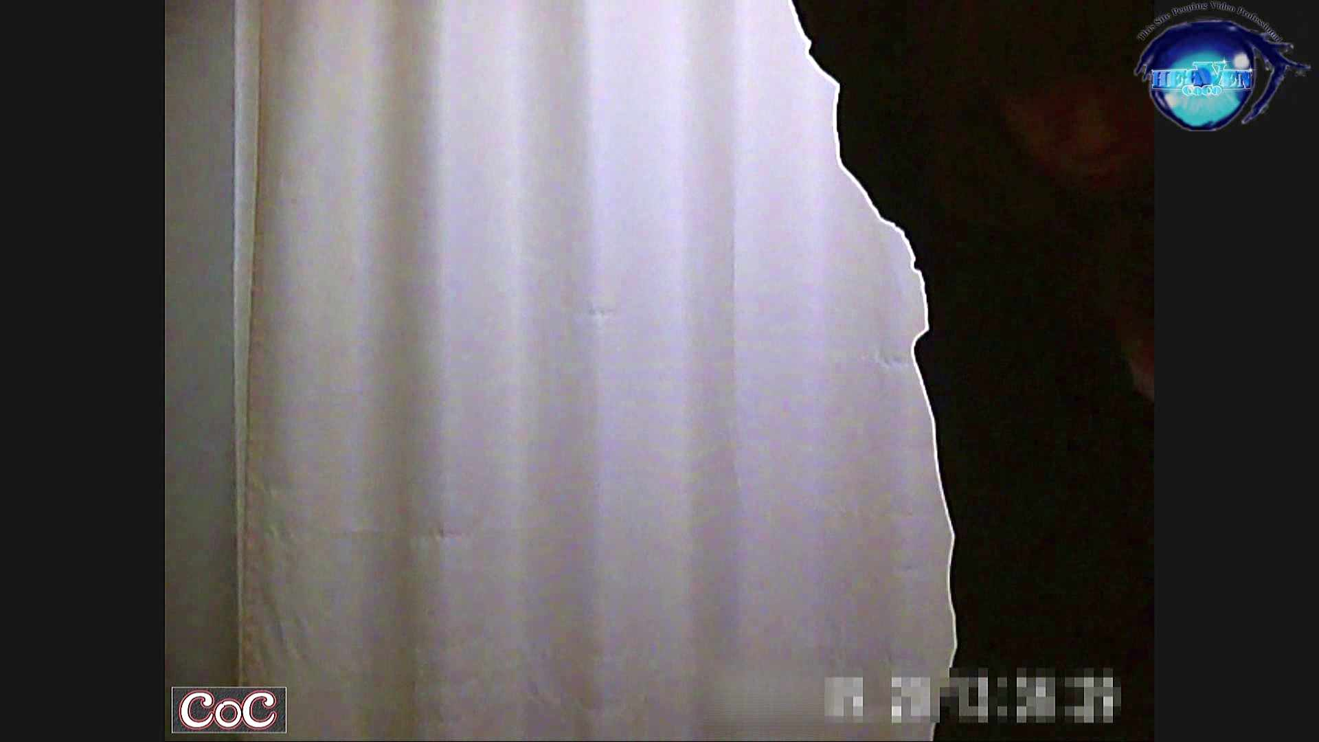 激ヤバ健康診断!着替えの一部始終.vol.29 ※本編ボカシ・目線無し 着替え AV無料動画キャプチャ 75連発 67