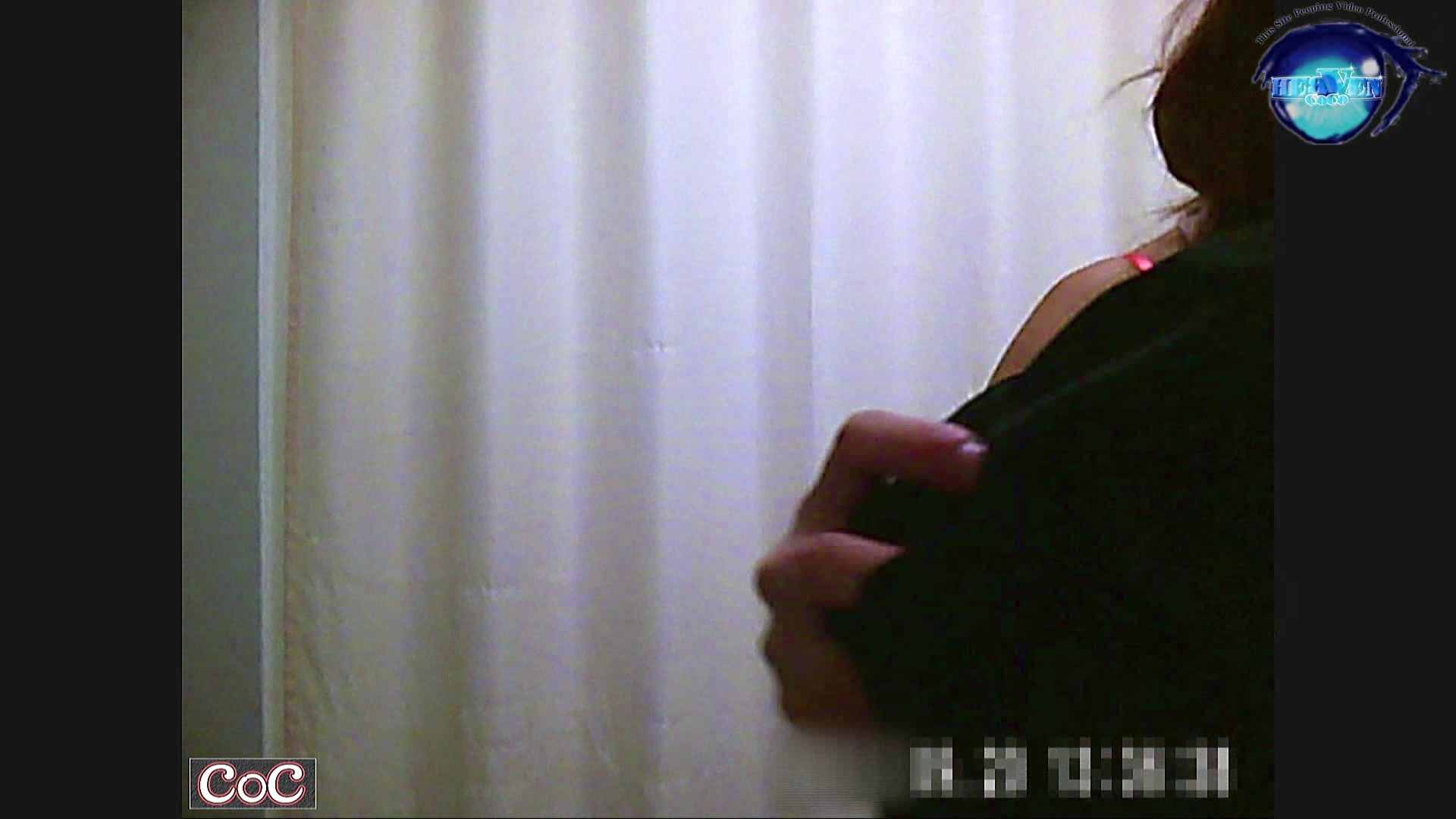 激ヤバ健康診断!着替えの一部始終.vol.29 ※本編ボカシ・目線無し いやらしいナース アダルト動画キャプチャ 75連発 69