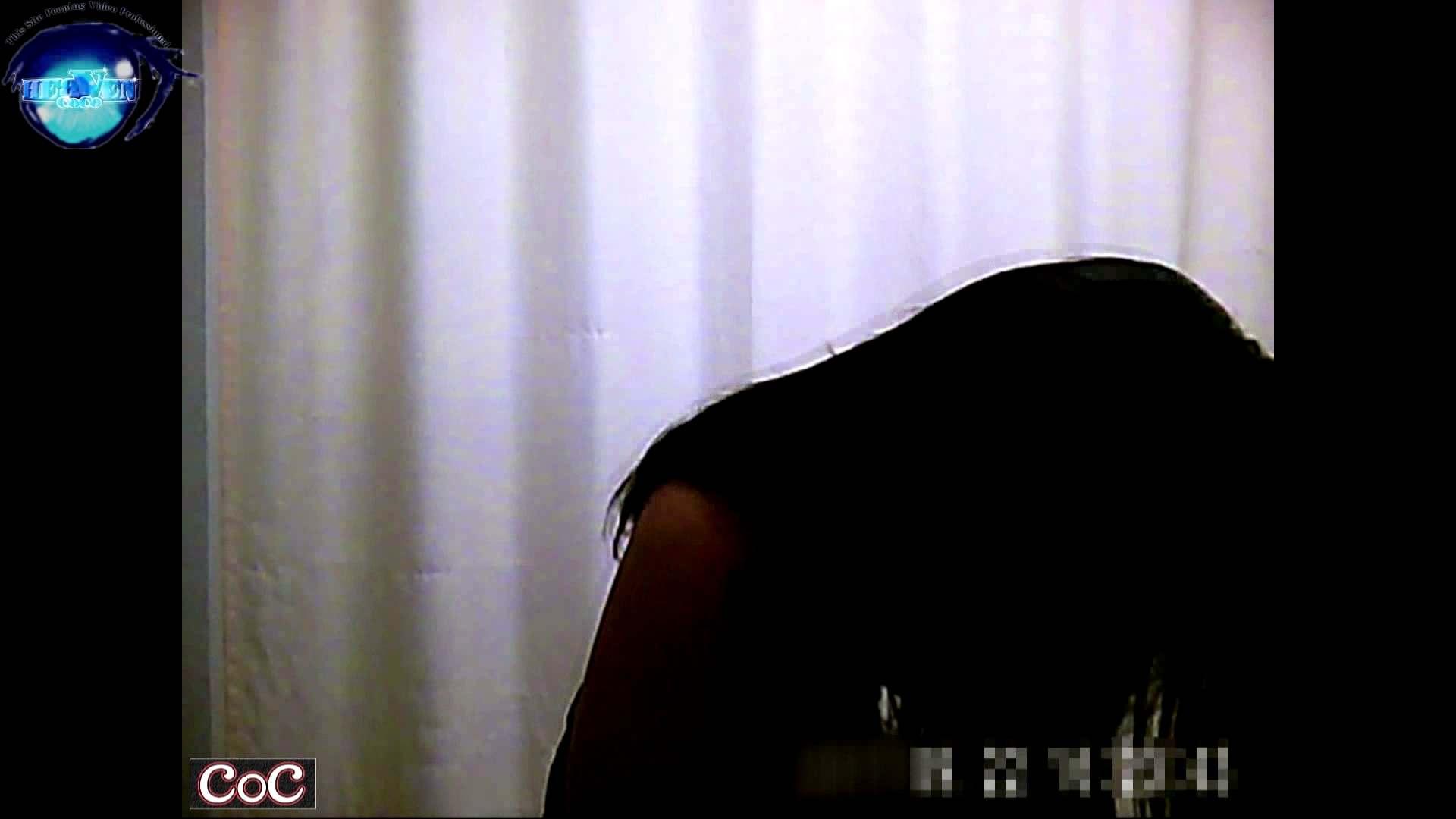 激ヤバ健康診断!着替えの一部始終.vol.32※本編ボカシ・目線無し 裸体 盗撮画像 96連発 14