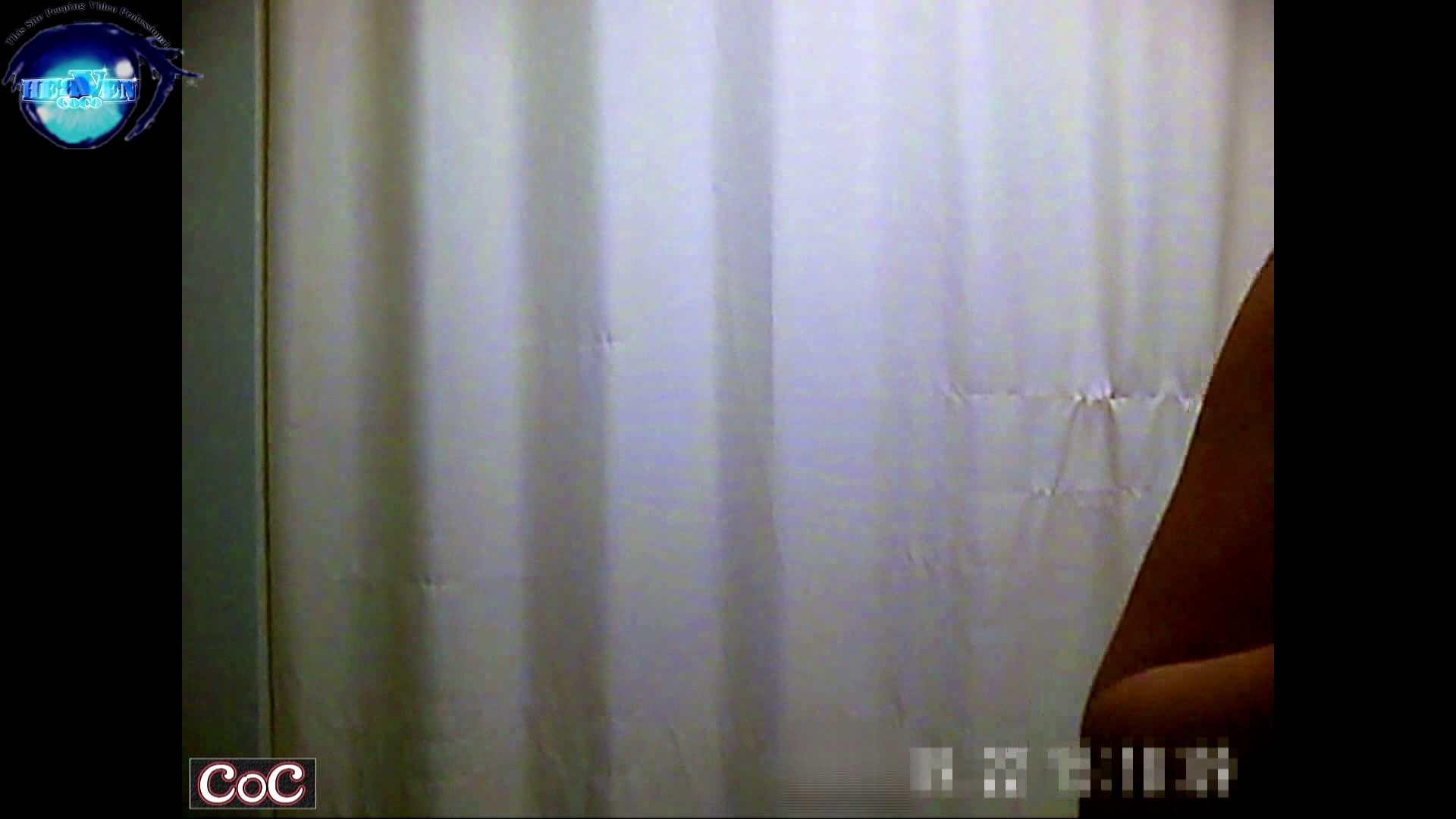 激ヤバ健康診断!着替えの一部始終.vol.32※本編ボカシ・目線無し 盗撮大放出 オマンコ無修正動画無料 96連発 51