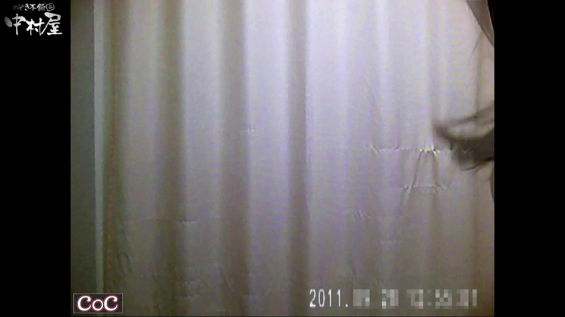 激ヤバ健康診断!着替えの一部始終.vol.39※本編ボカシ・目線無し 裸体 オメコ無修正動画無料 66連発 28