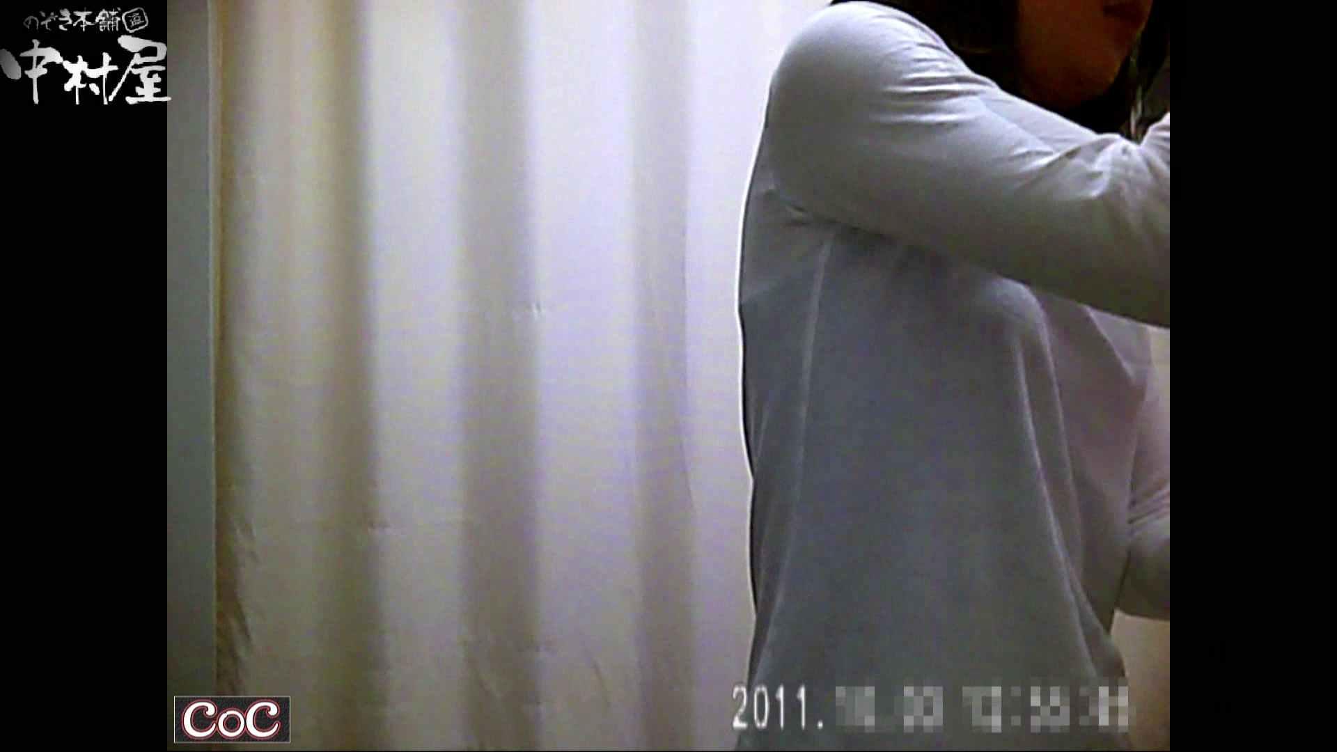 激ヤバ健康診断!着替えの一部始終.vol.48※本編ボカシ・目線無し 裸体 AV無料 94連発 30