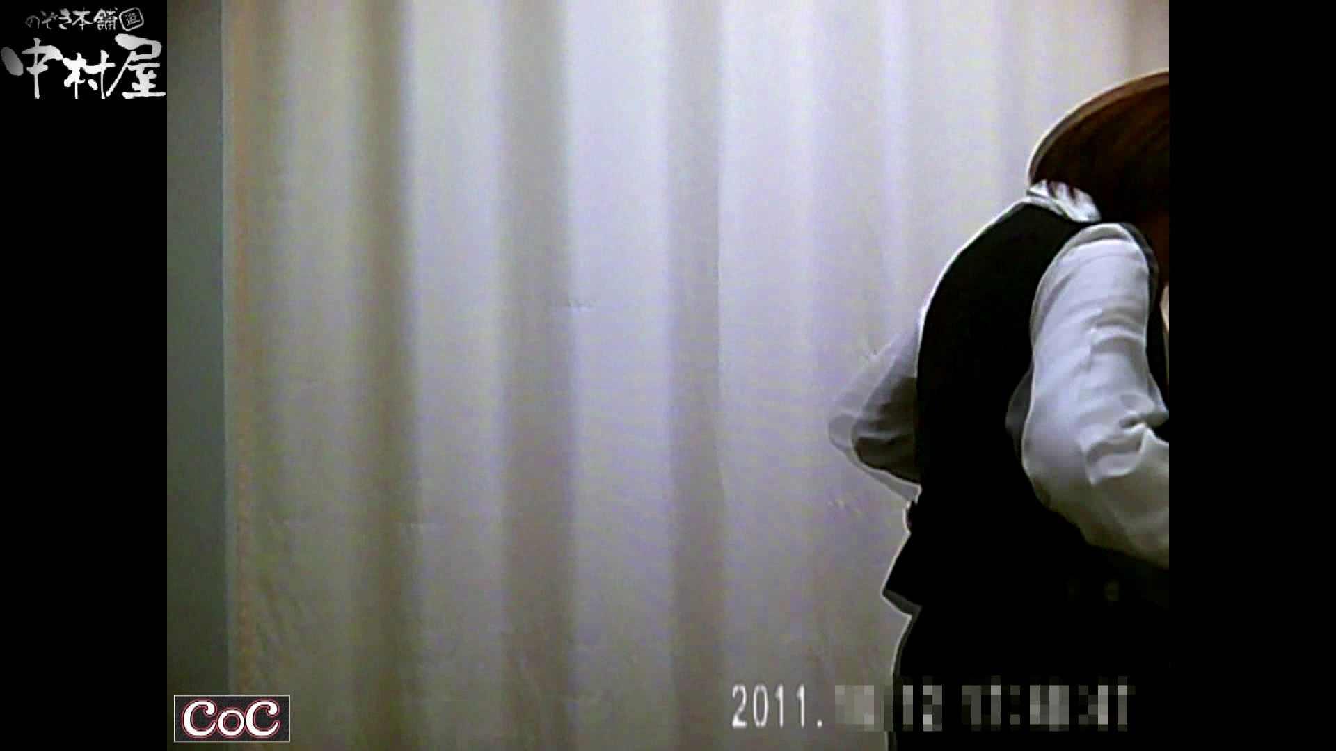 激ヤバ健康診断!着替えの一部始終.vol.55※本編ボカシ・目線無し ギャル 盗撮動画紹介 49連発 4