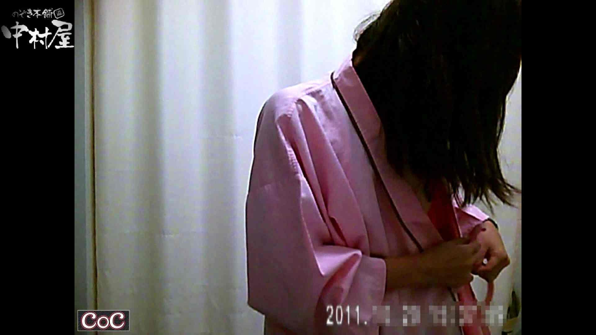 Doctor-X元医者による反抗vol.64後編 いやらしいOL | 0  89連発 71